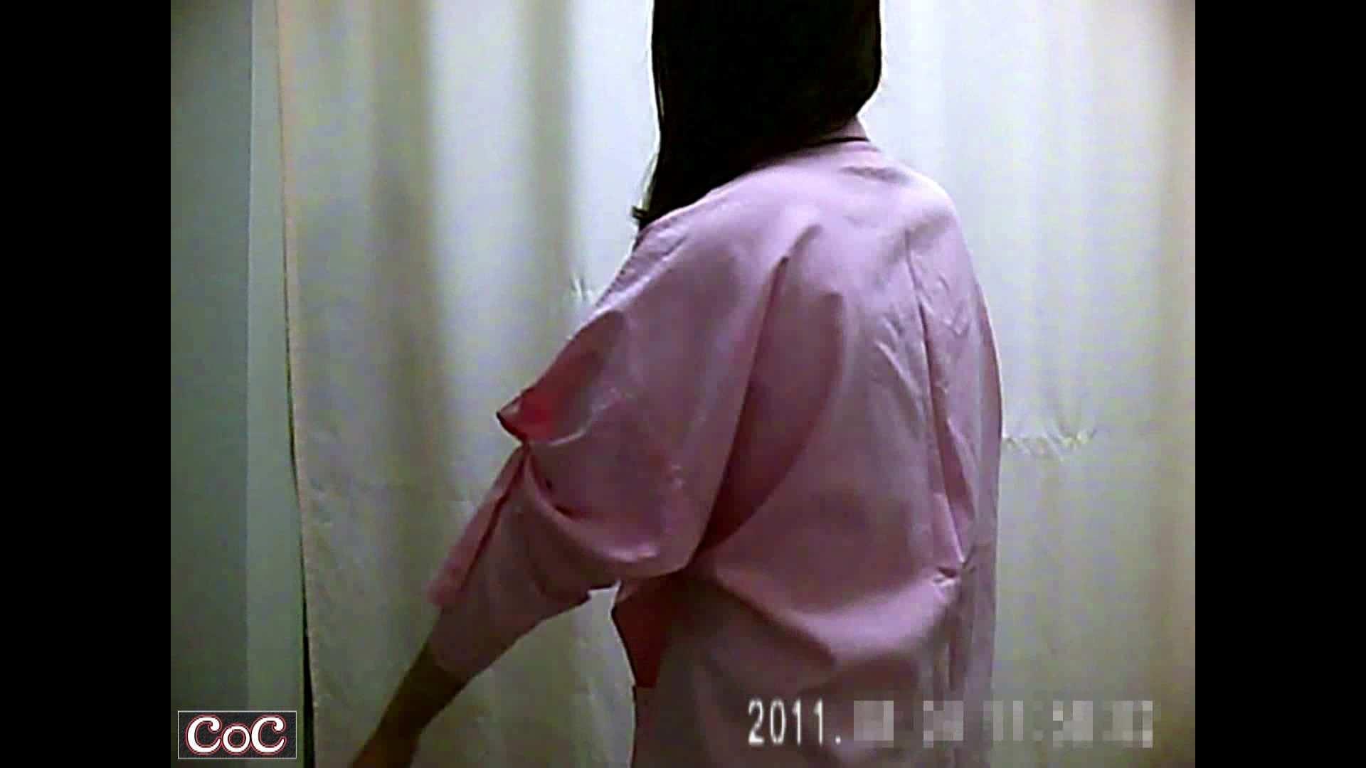 病院おもいっきり着替え! vol.10 巨乳 隠し撮りオマンコ動画紹介 102PIX 54