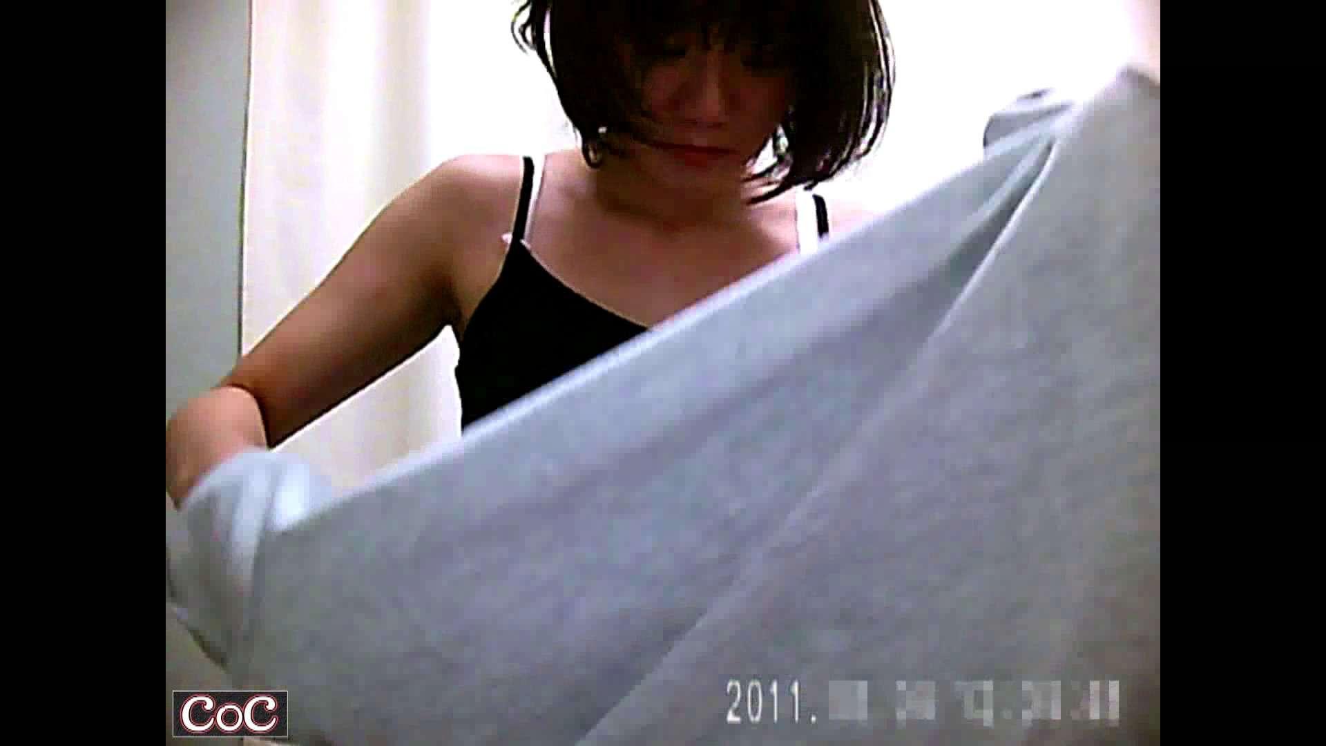 病院おもいっきり着替え! vol.10 巨乳 隠し撮りオマンコ動画紹介 102PIX 82