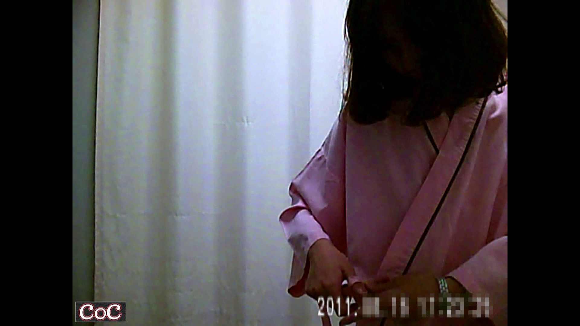 病院おもいっきり着替え! vol.122 着替え AV無料動画キャプチャ 63PIX 33