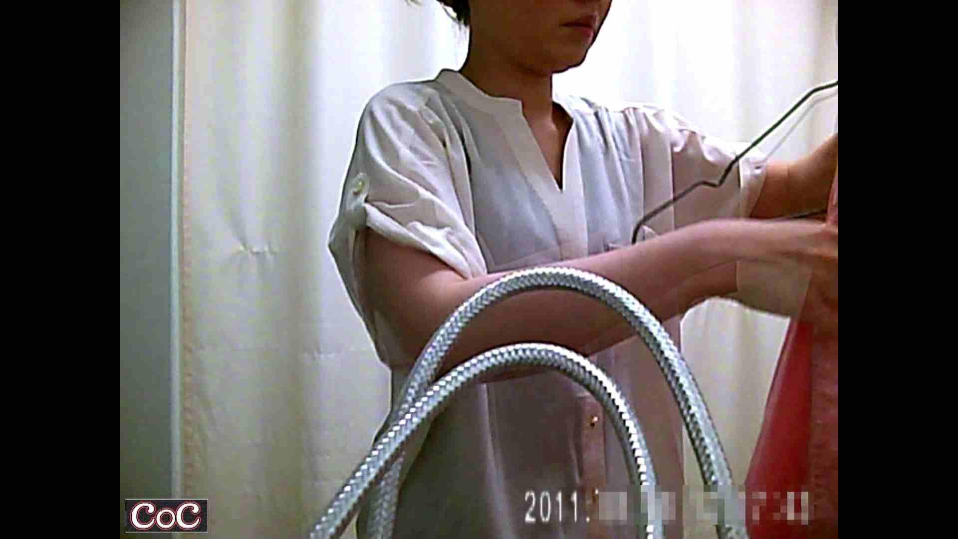 病院おもいっきり着替え! vol.122 巨乳 ワレメ無修正動画無料 63PIX 60