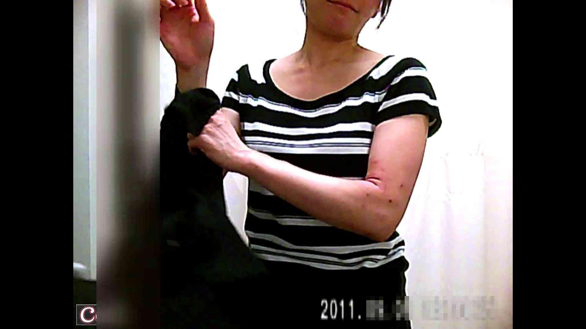病院おもいっきり着替え! vol.122 貧乳 ワレメ無修正動画無料 63PIX 62