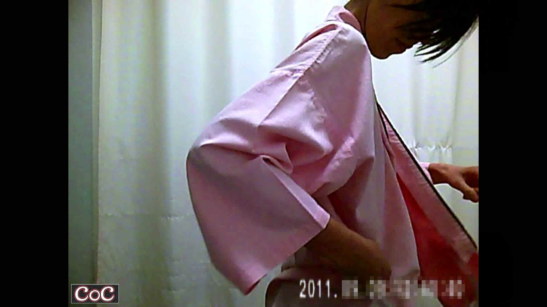 病院おもいっきり着替え! vol.123 乳首 ぱこり動画紹介 67PIX 5
