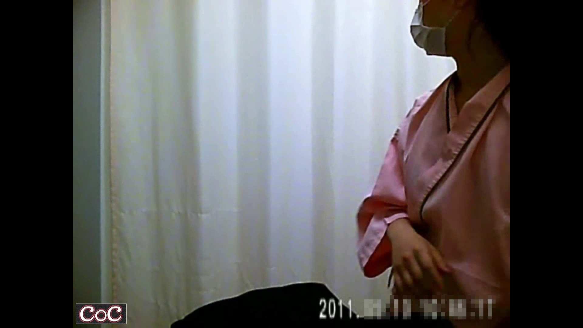 病院おもいっきり着替え! vol.123 おっぱい われめAV動画紹介 67PIX 11