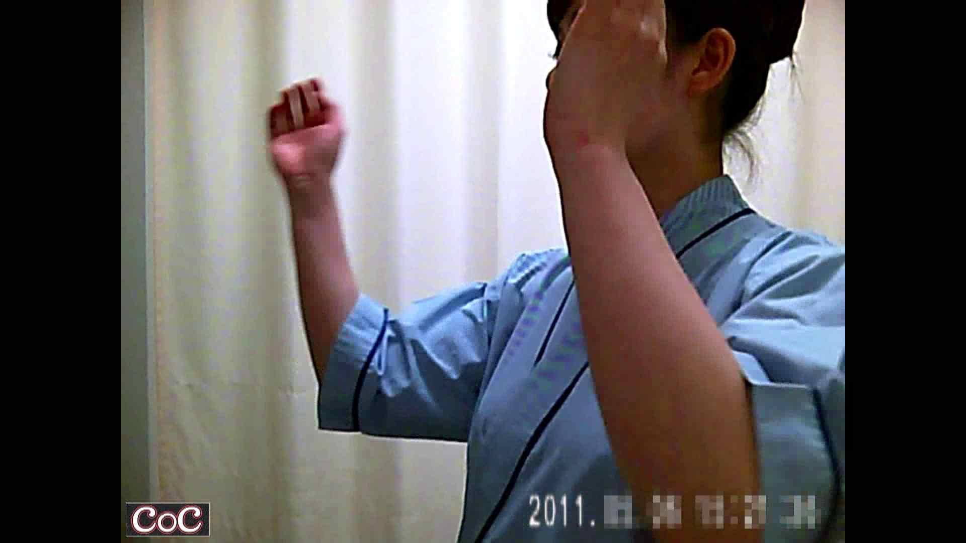 病院おもいっきり着替え! vol.123 着替え | 貧乳  67PIX 36