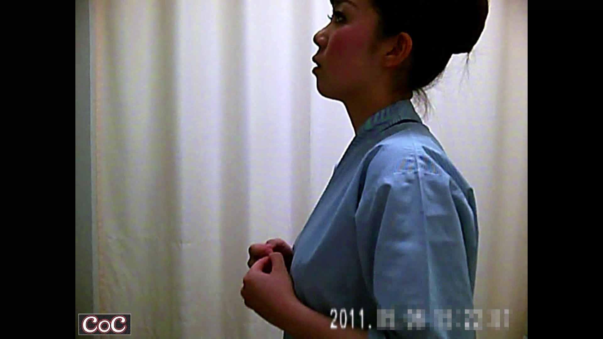 病院おもいっきり着替え! vol.123 乳首 ぱこり動画紹介 67PIX 40