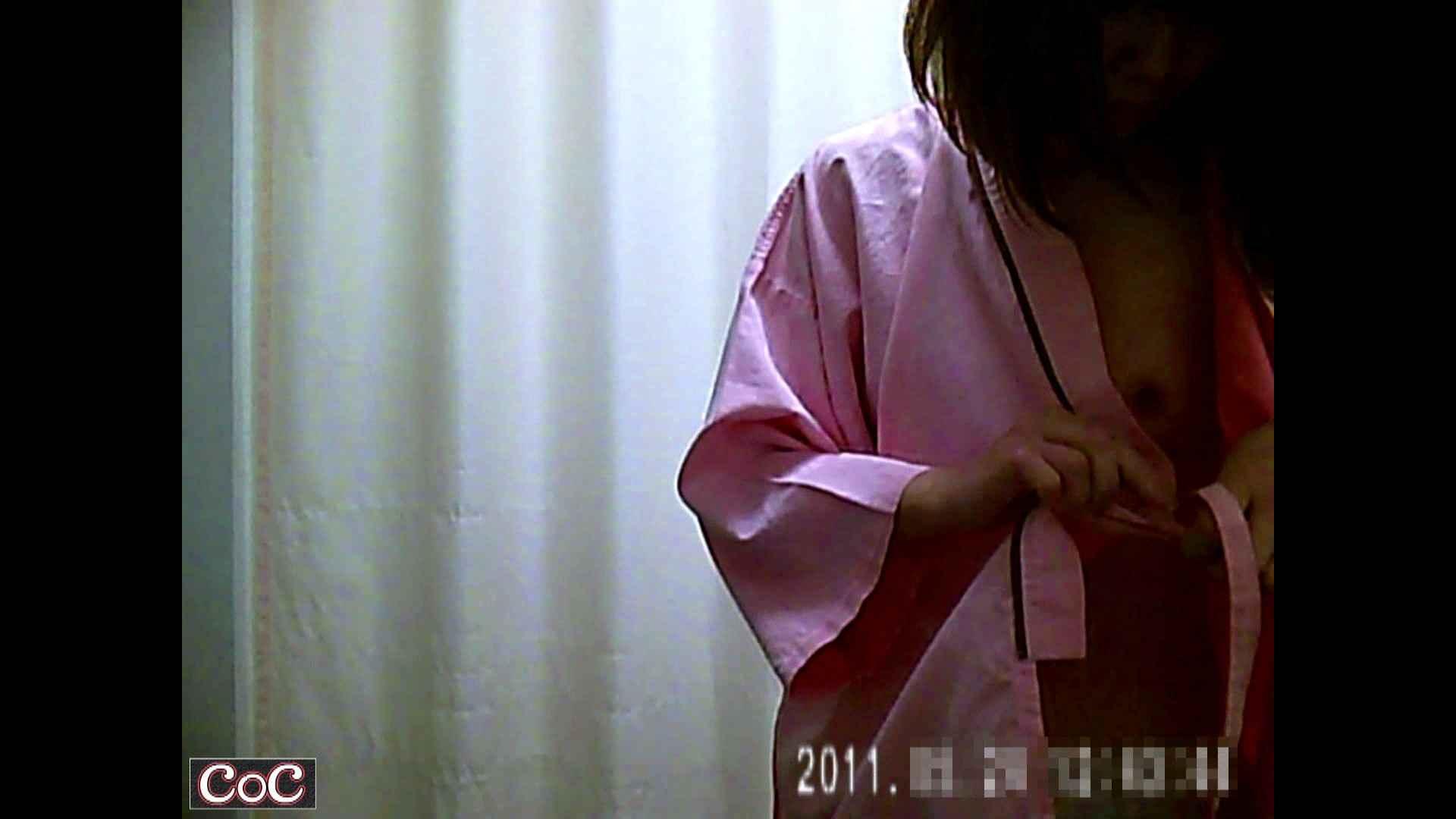 病院おもいっきり着替え! vol.125 おっぱい オマンコ無修正動画無料 100PIX 10