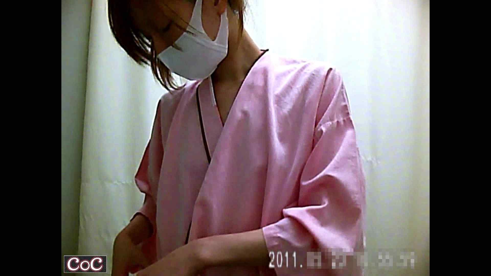 病院おもいっきり着替え! vol.125 着替え  100PIX 49