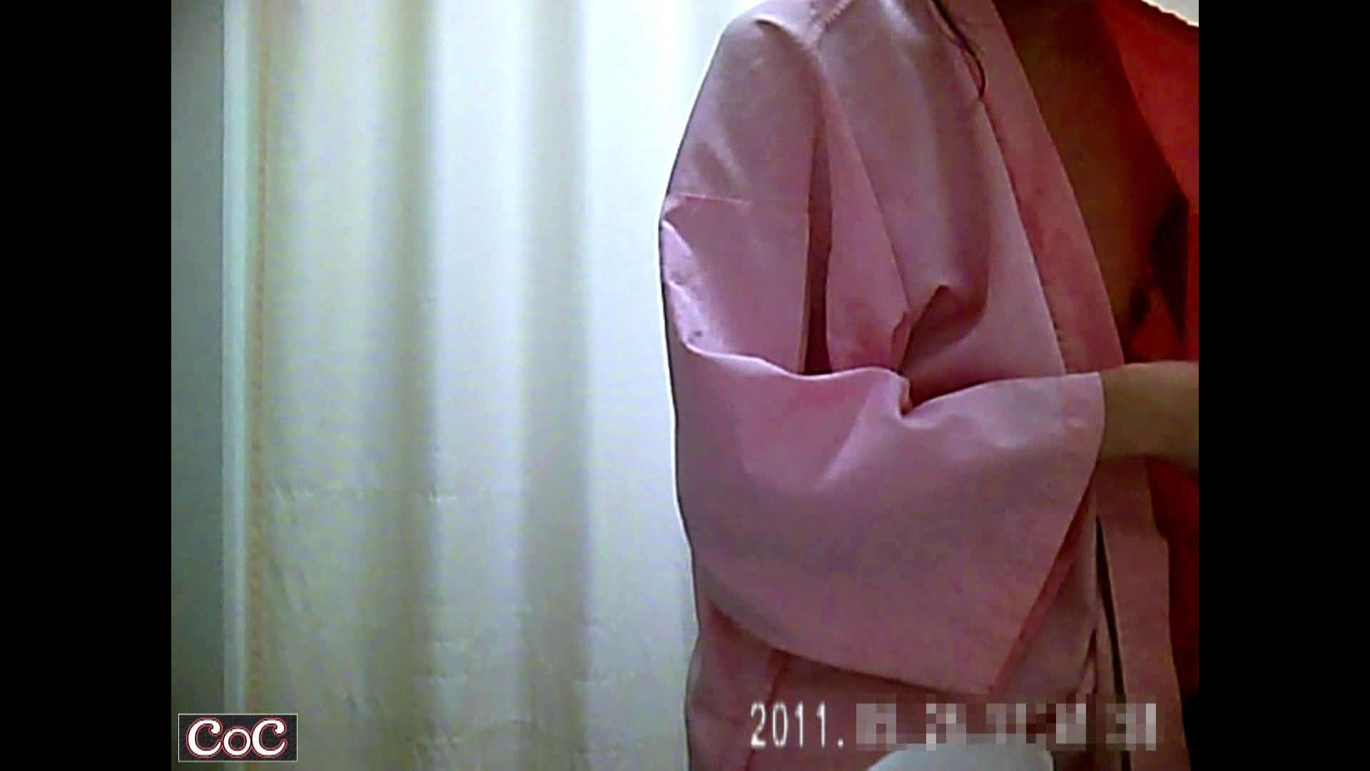 病院おもいっきり着替え! vol.127 乳首 盗み撮り動画キャプチャ 101PIX 46