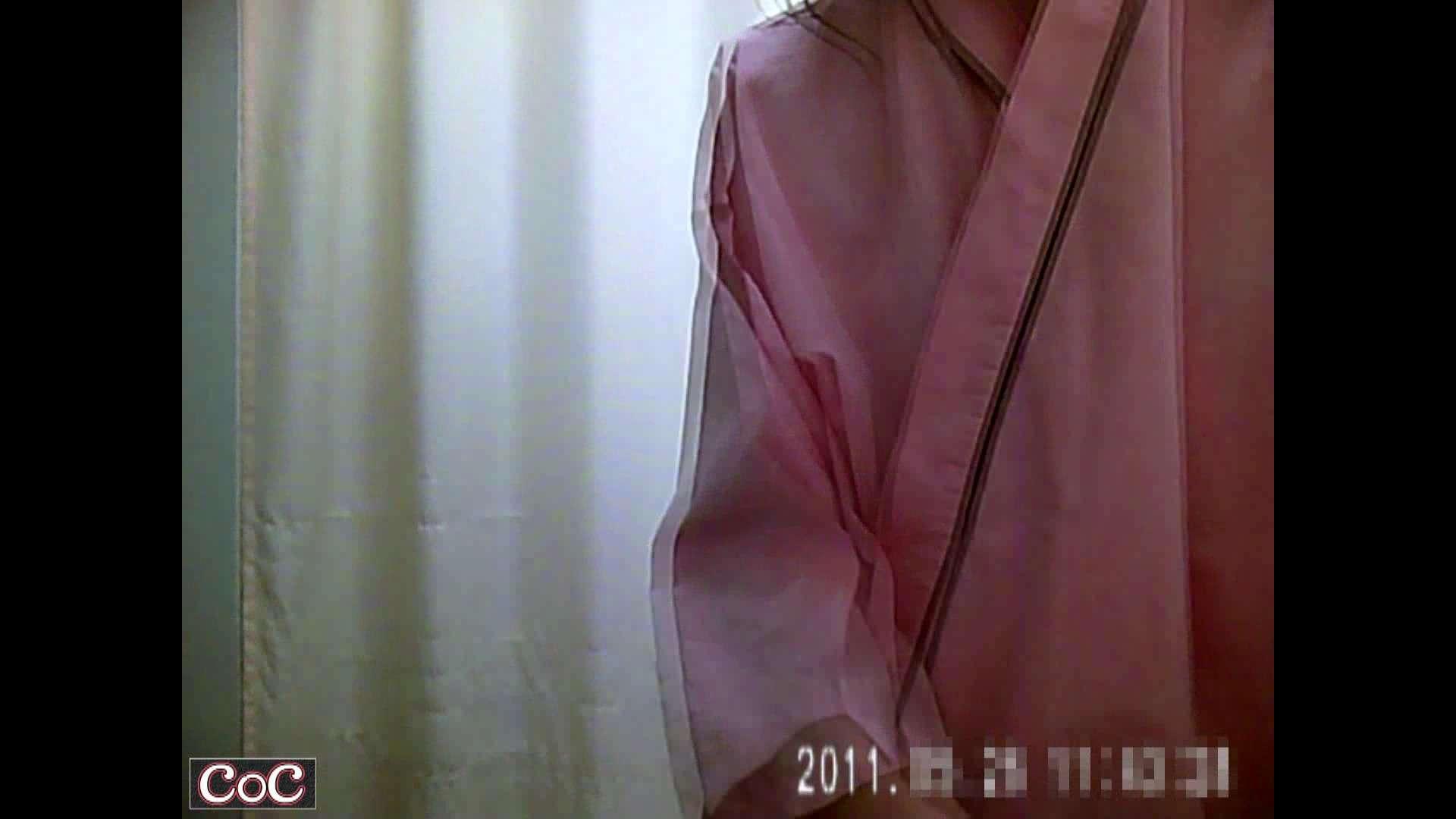 病院おもいっきり着替え! vol.127 巨乳 セックス画像 101PIX 47