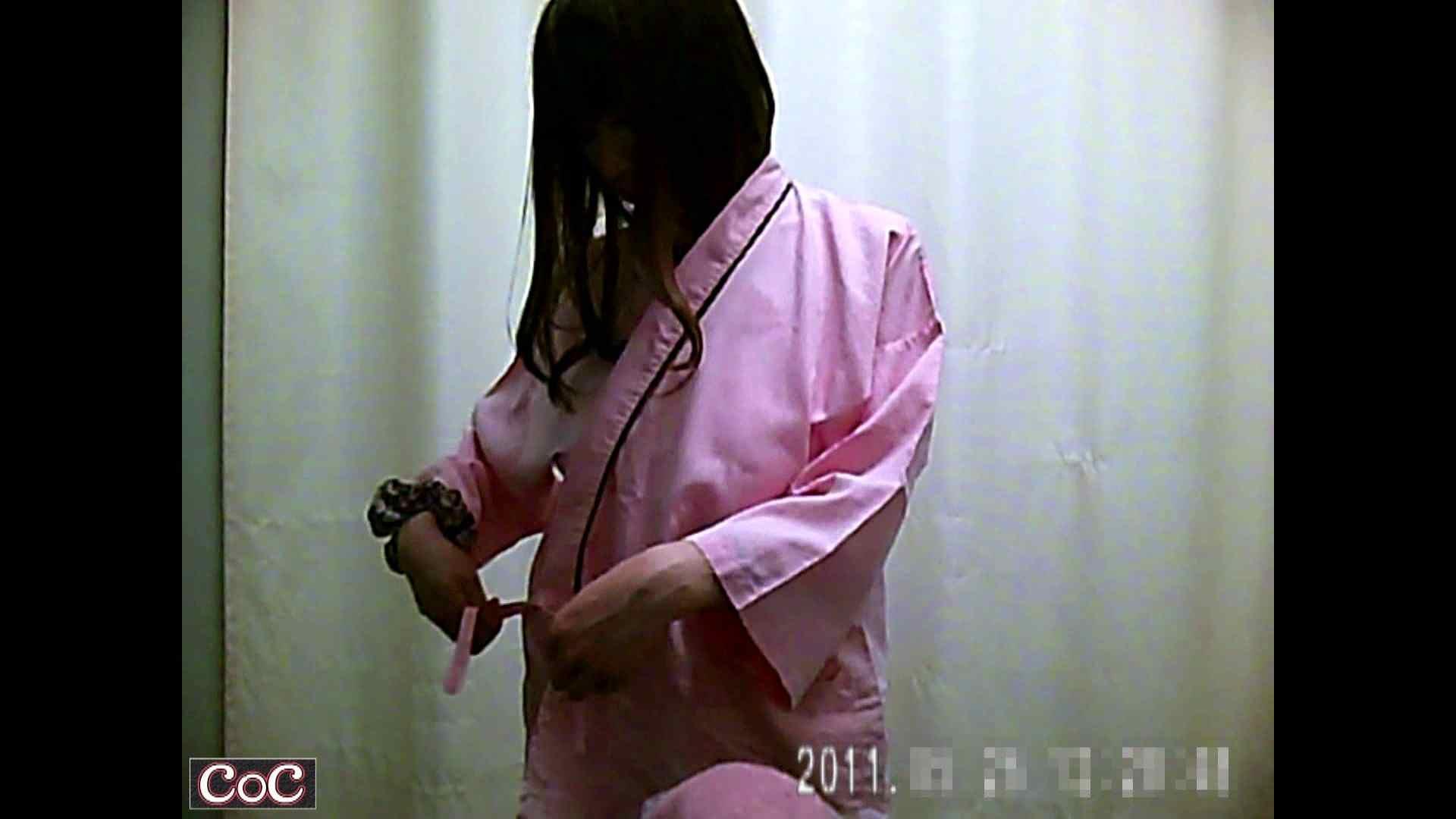 病院おもいっきり着替え! vol.127 乳首 盗み撮り動画キャプチャ 101PIX 67