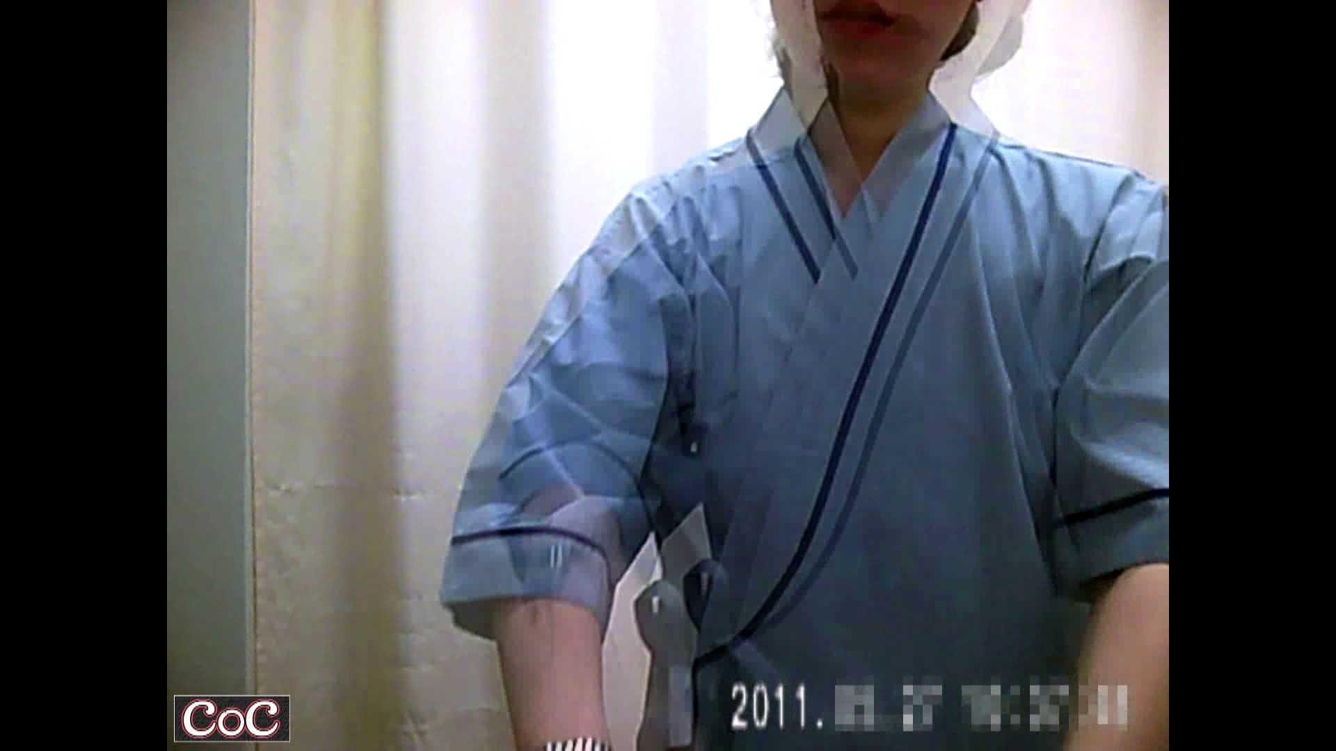 病院おもいっきり着替え! vol.127 OLヌード天国 エロ画像 101PIX 100