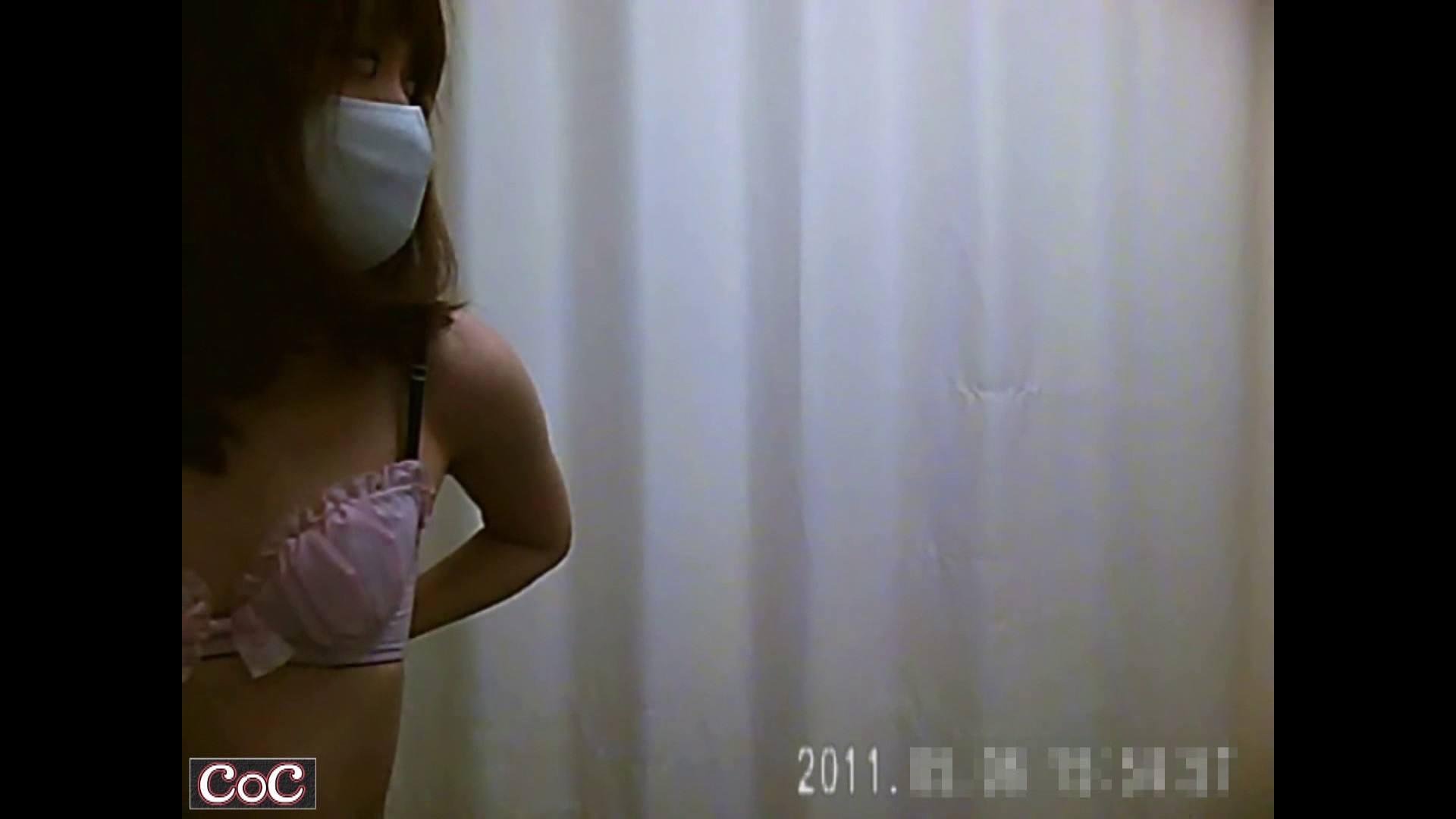 病院おもいっきり着替え! vol.129 着替え オメコ無修正動画無料 104PIX 27