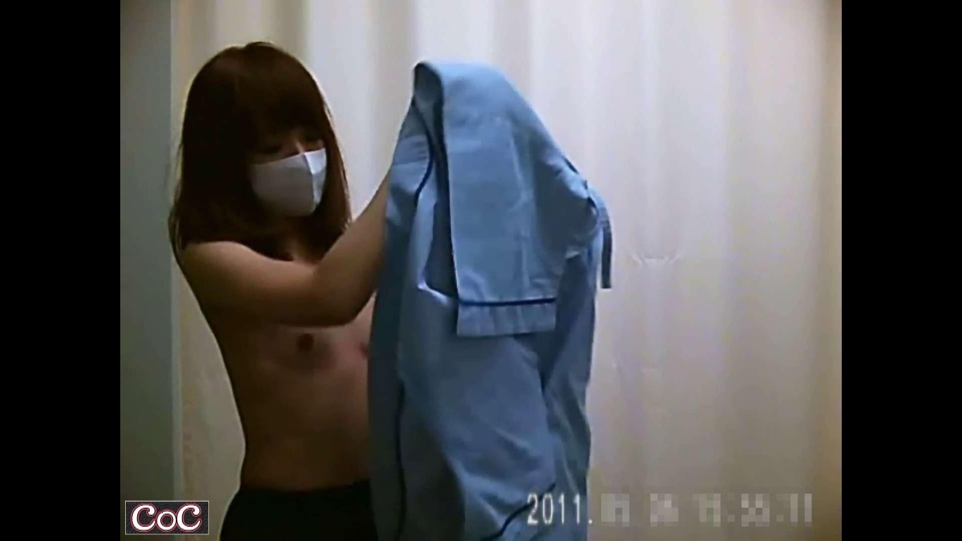 病院おもいっきり着替え! vol.129 おっぱい 性交動画流出 104PIX 32