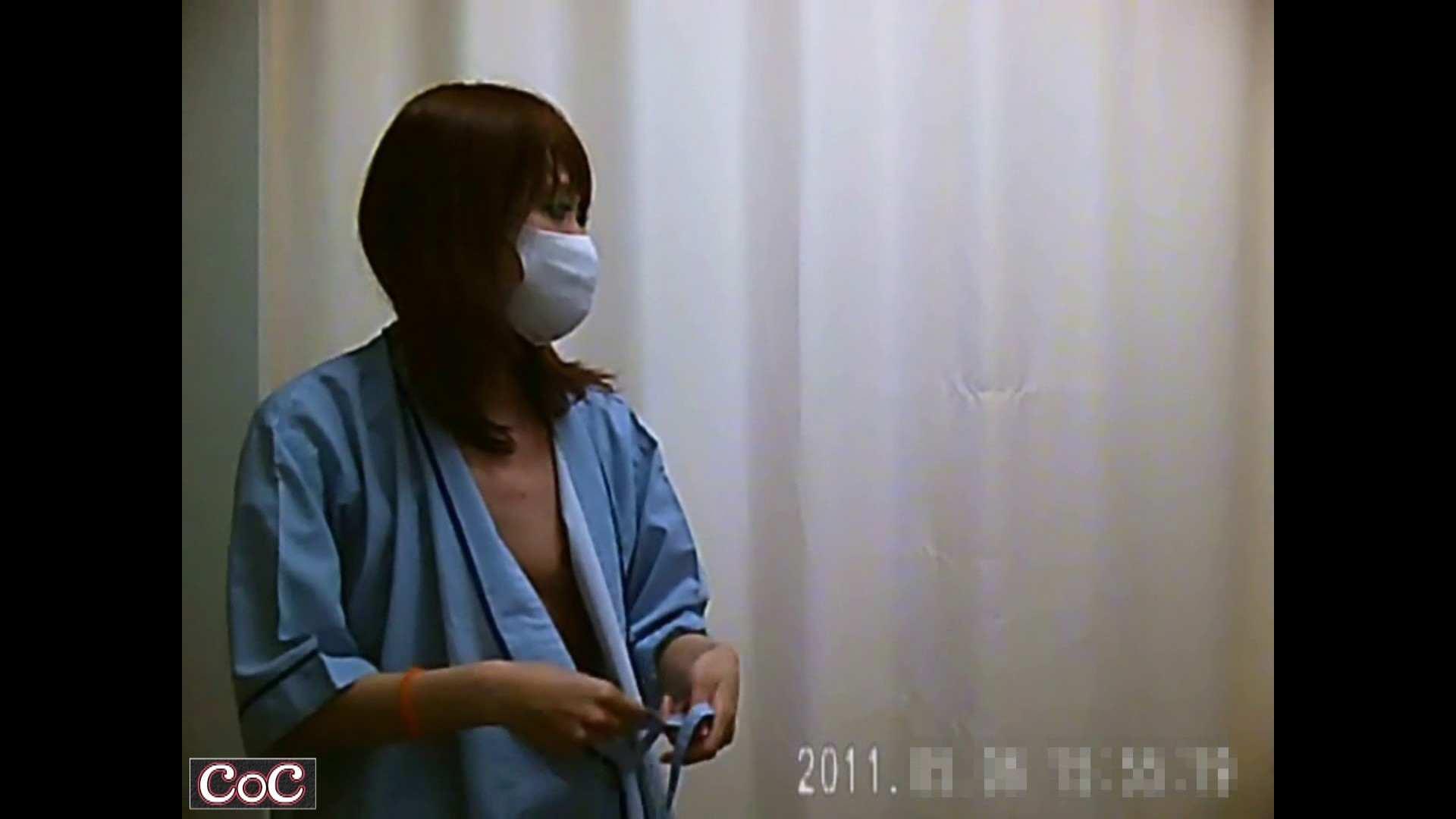 病院おもいっきり着替え! vol.129 着替え オメコ無修正動画無料 104PIX 34