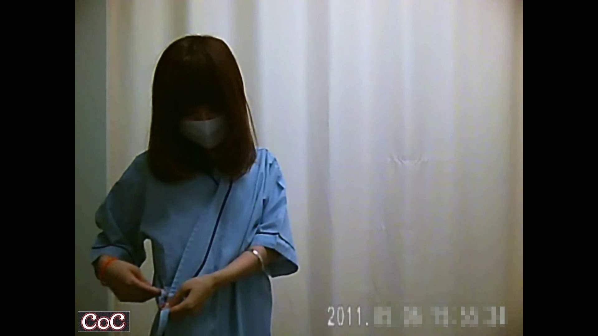 病院おもいっきり着替え! vol.129 盗撮 おめこ無修正動画無料 104PIX 38