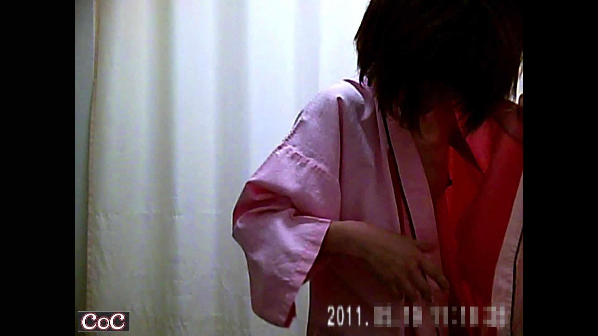 病院おもいっきり着替え! vol.130 おっぱい SEX無修正画像 79PIX 9