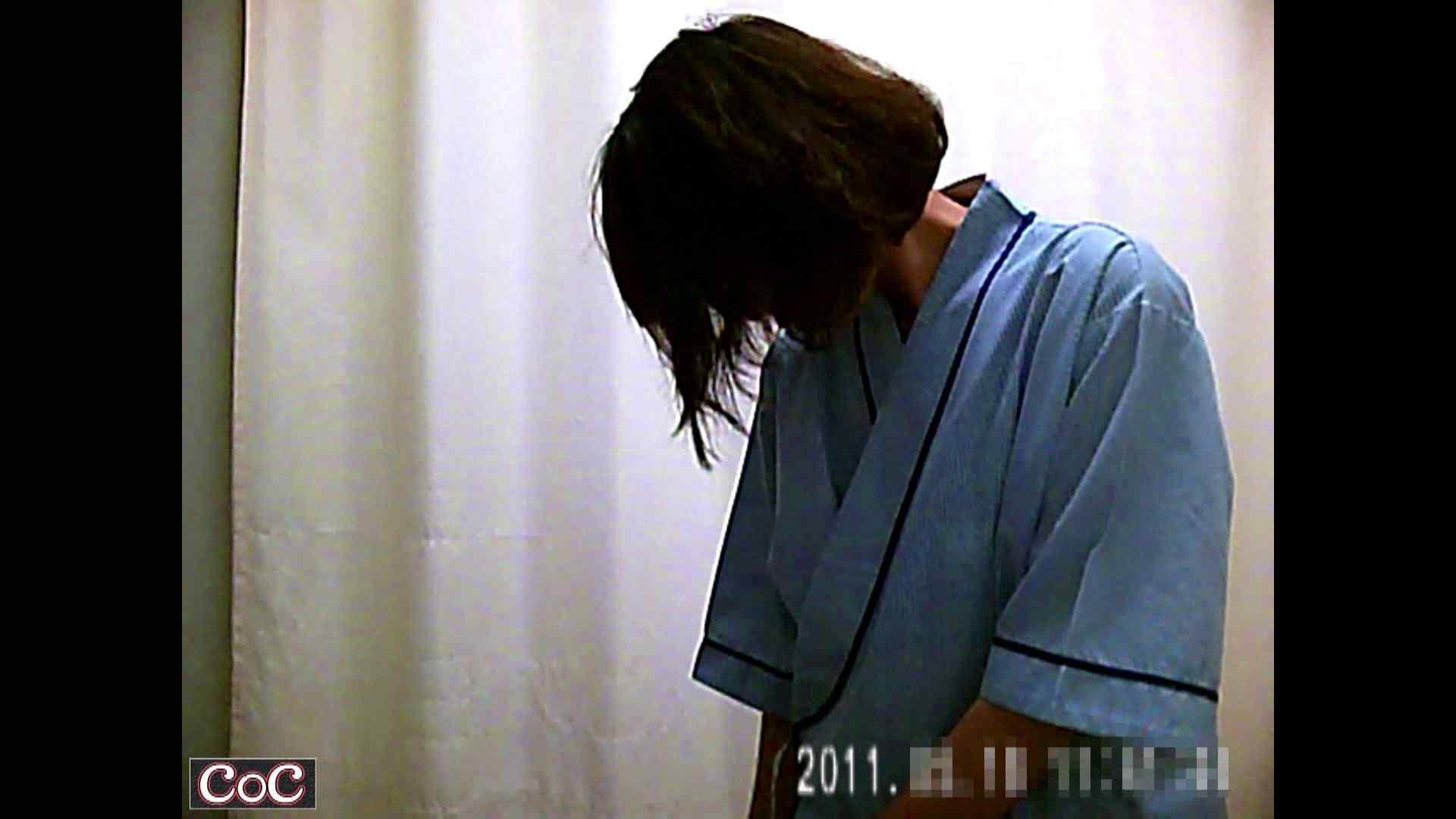 病院おもいっきり着替え! vol.130 乳首 AV無料 79PIX 38