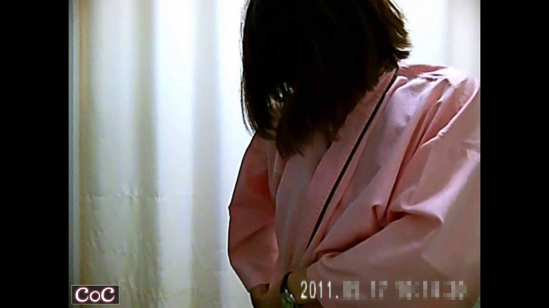 病院おもいっきり着替え! vol.135 OLヌード天国 AV無料動画キャプチャ 80PIX 23