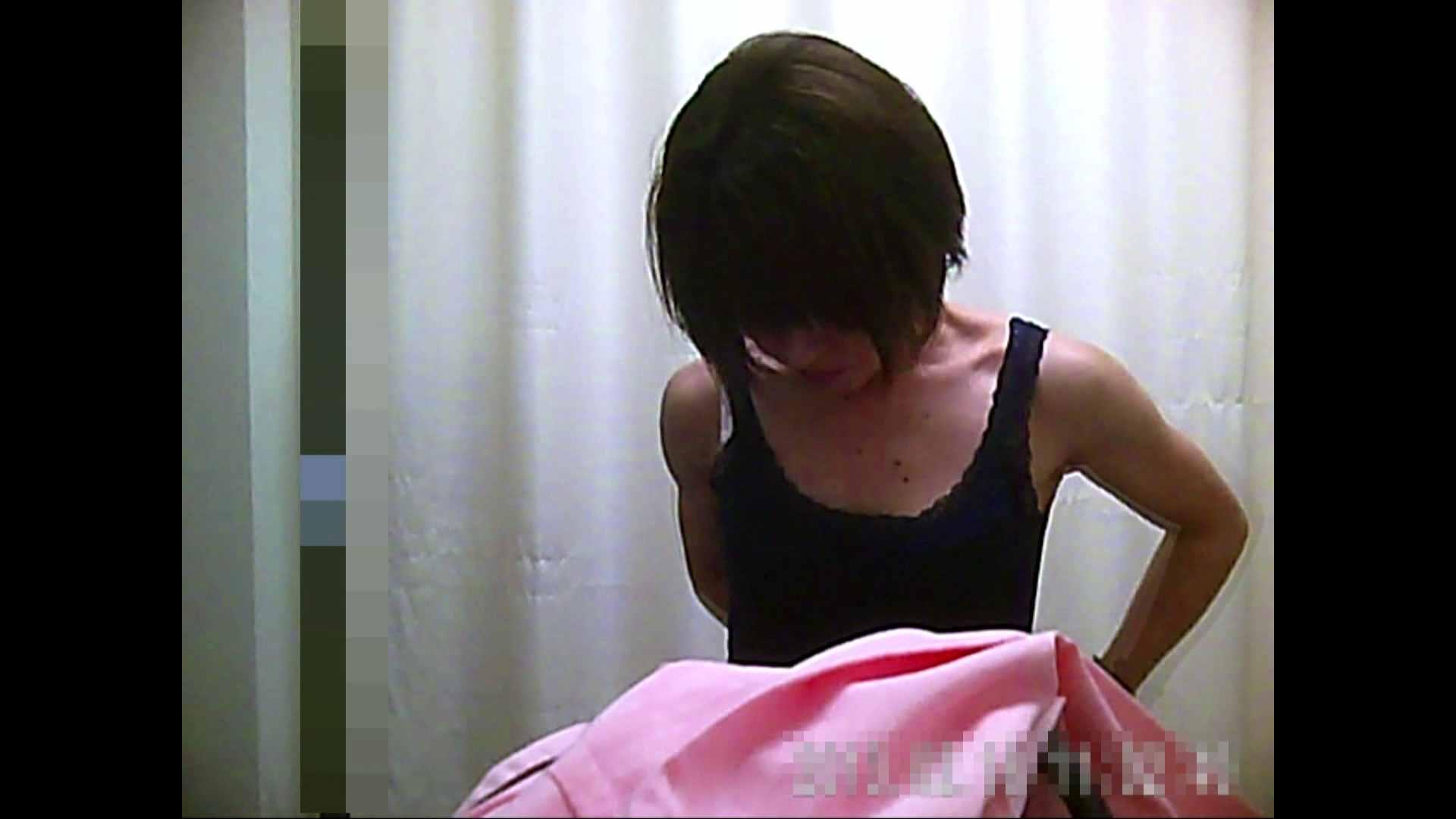 病院おもいっきり着替え! vol.153 貧乳 アダルト動画キャプチャ 93PIX 83