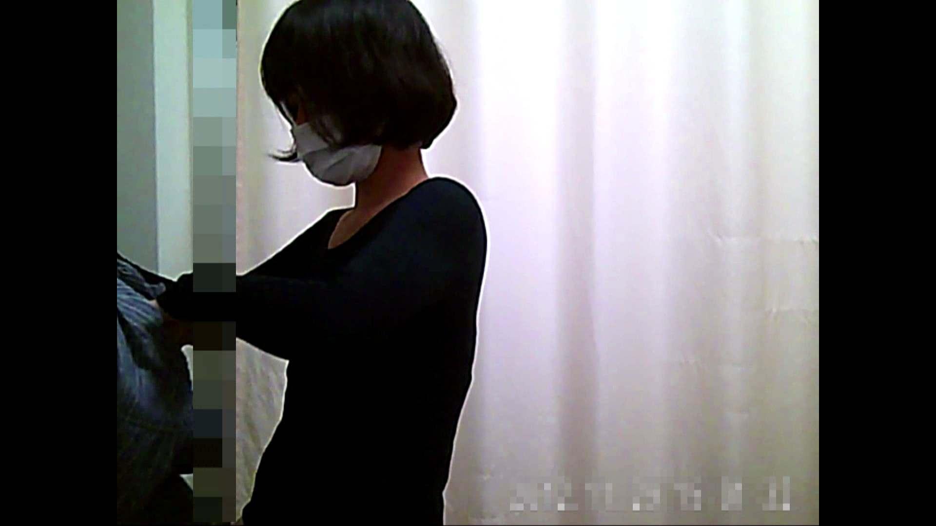 病院おもいっきり着替え! vol.164 貧乳 ワレメ無修正動画無料 80PIX 20