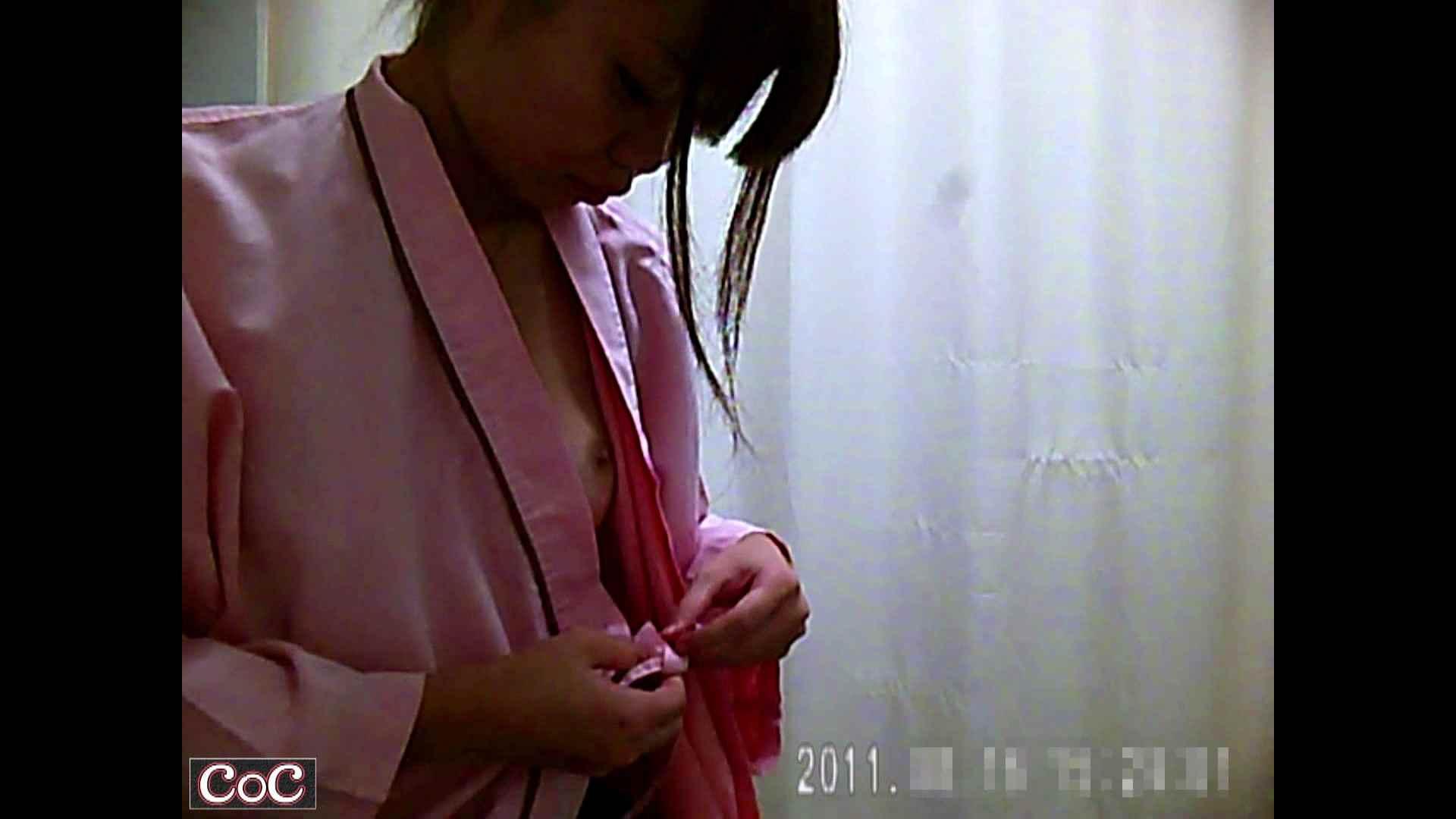 病院おもいっきり着替え! vol.16 貧乳 性交動画流出 110PIX 6