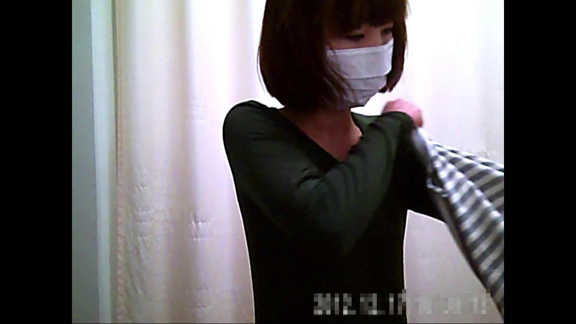 病院おもいっきり着替え! vol.179 盗撮 オマンコ無修正動画無料 66PIX 16