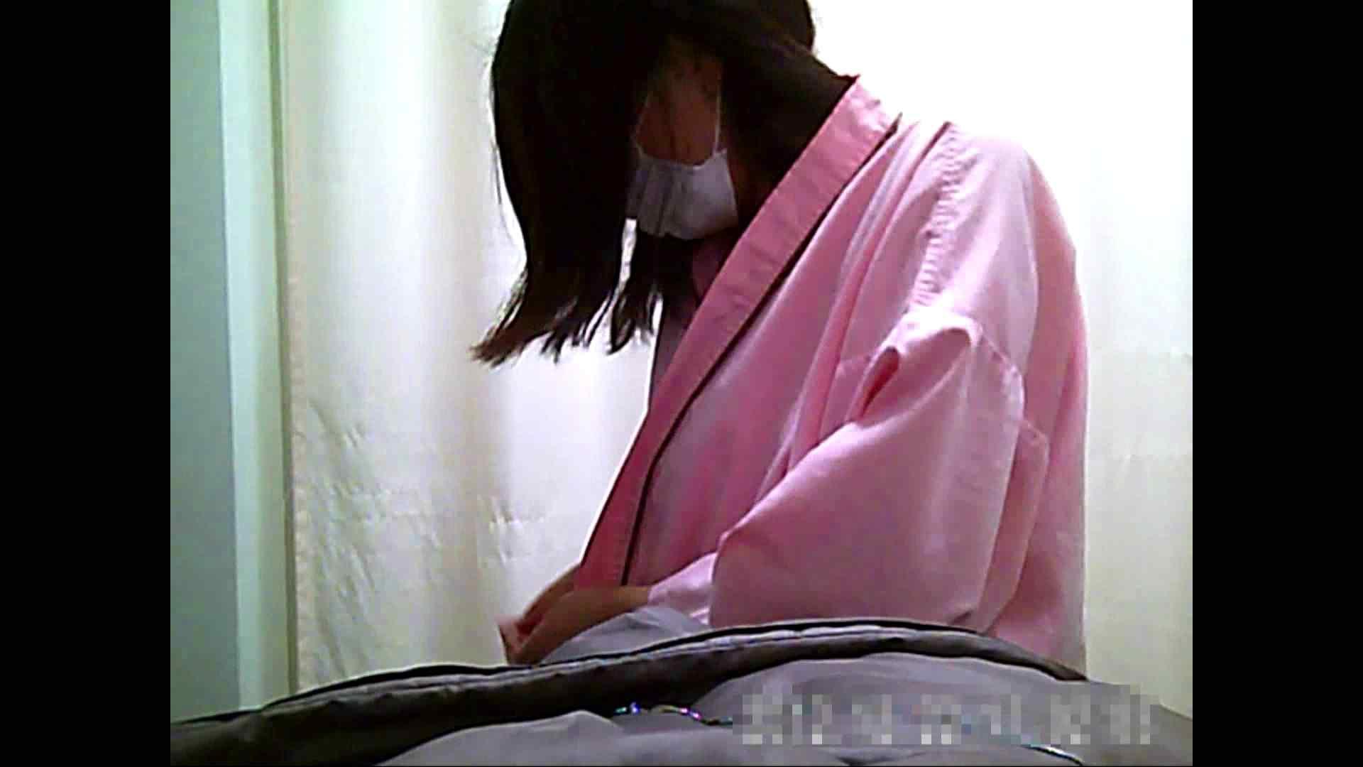 病院おもいっきり着替え! vol.183 OLヌード天国 オメコ無修正動画無料 64PIX 2
