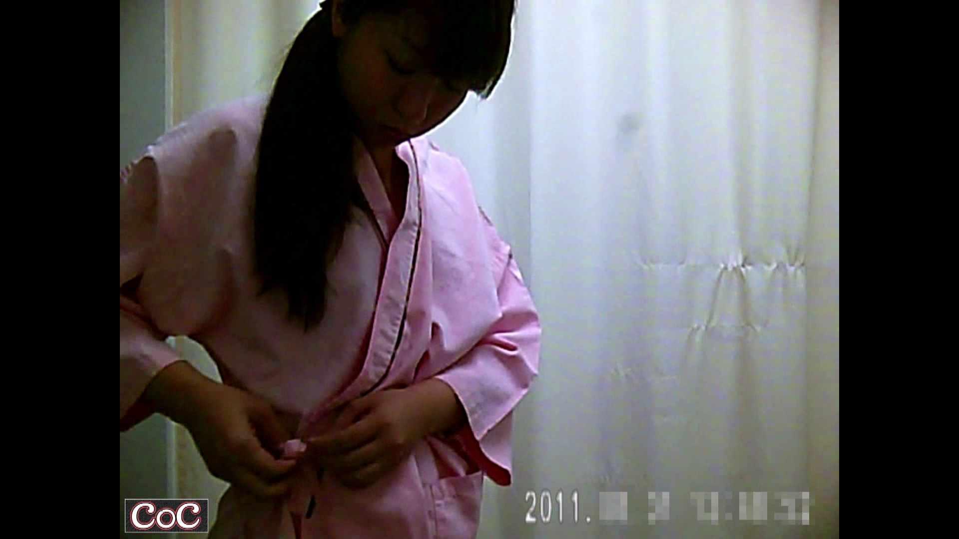 病院おもいっきり着替え! vol.19 巨乳 | 乳首  65PIX 57
