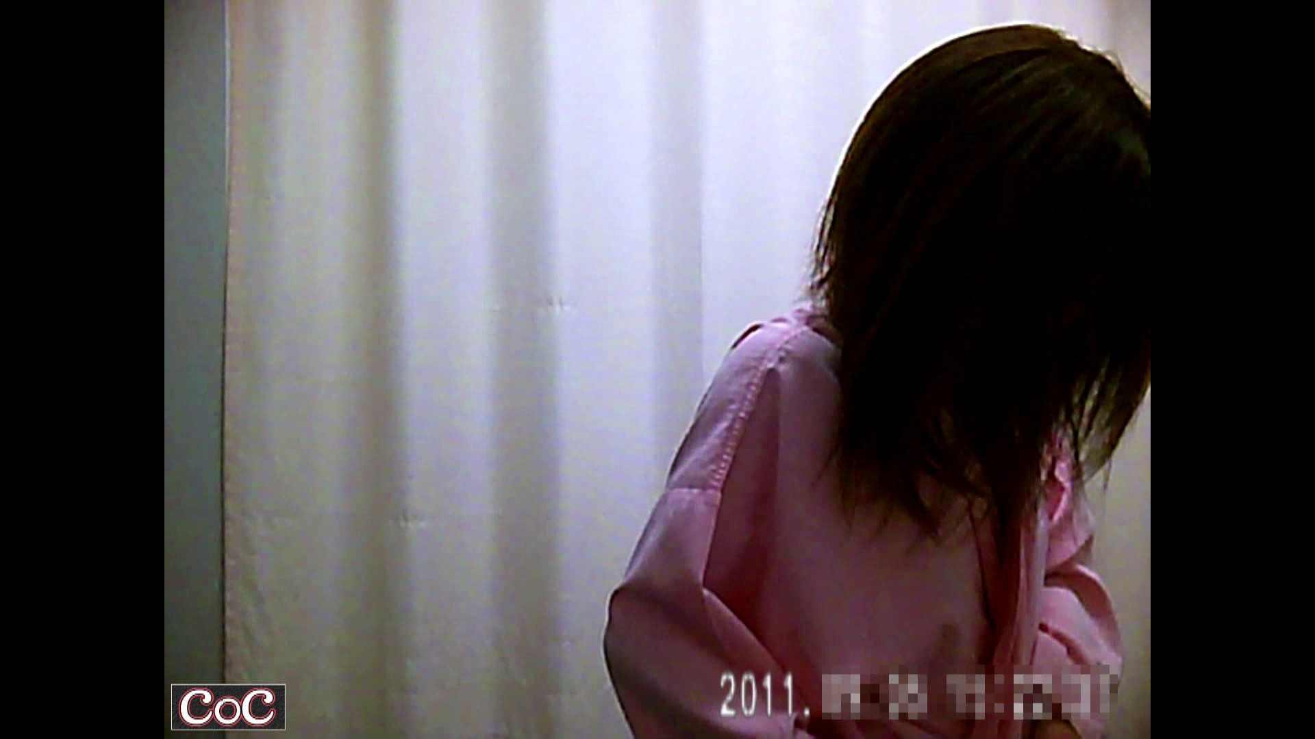 病院おもいっきり着替え! vol.20 貧乳 オメコ動画キャプチャ 106PIX 41