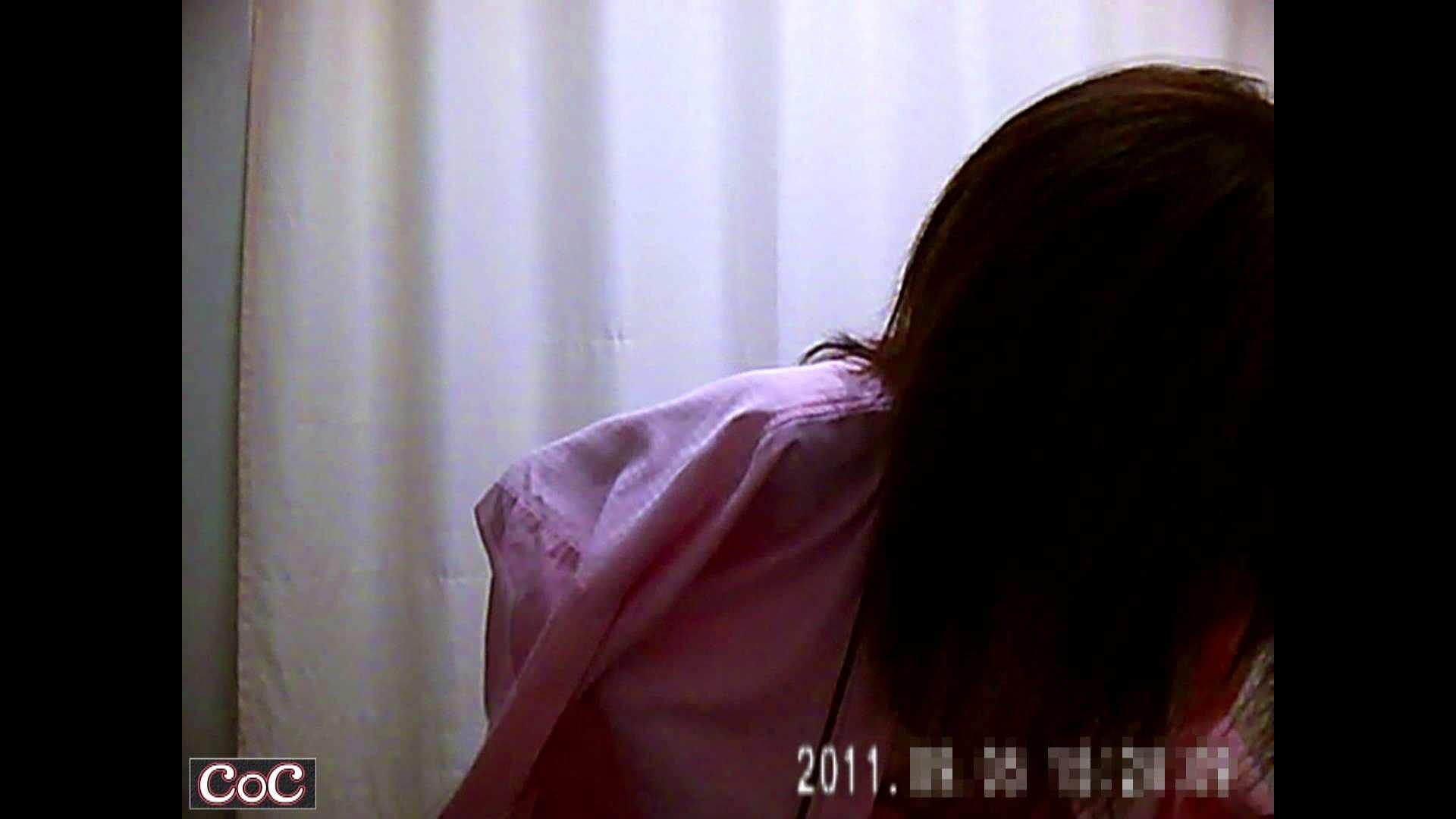 病院おもいっきり着替え! vol.20 着替え 濡れ場動画紹介 106PIX 47