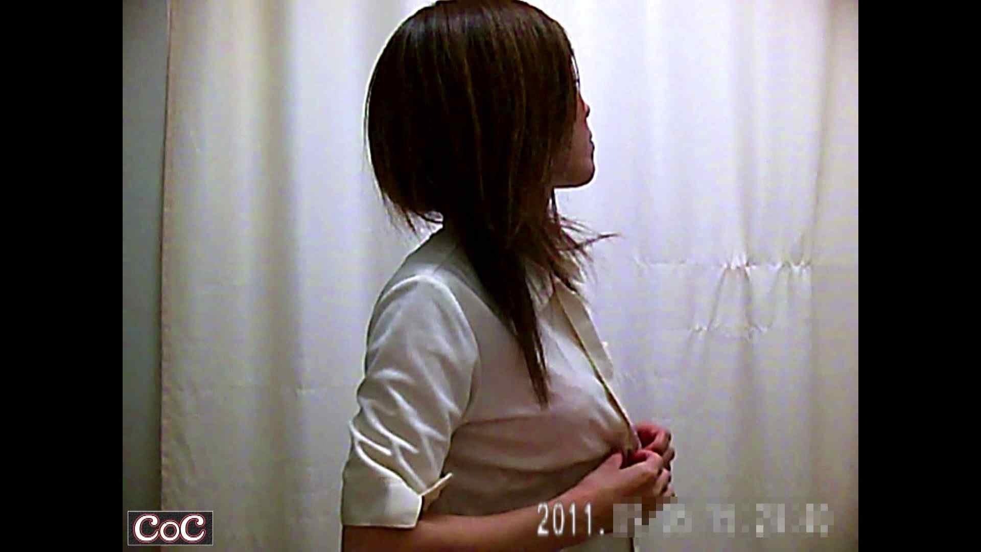 病院おもいっきり着替え! vol.20 巨乳 ヌード画像 106PIX 53