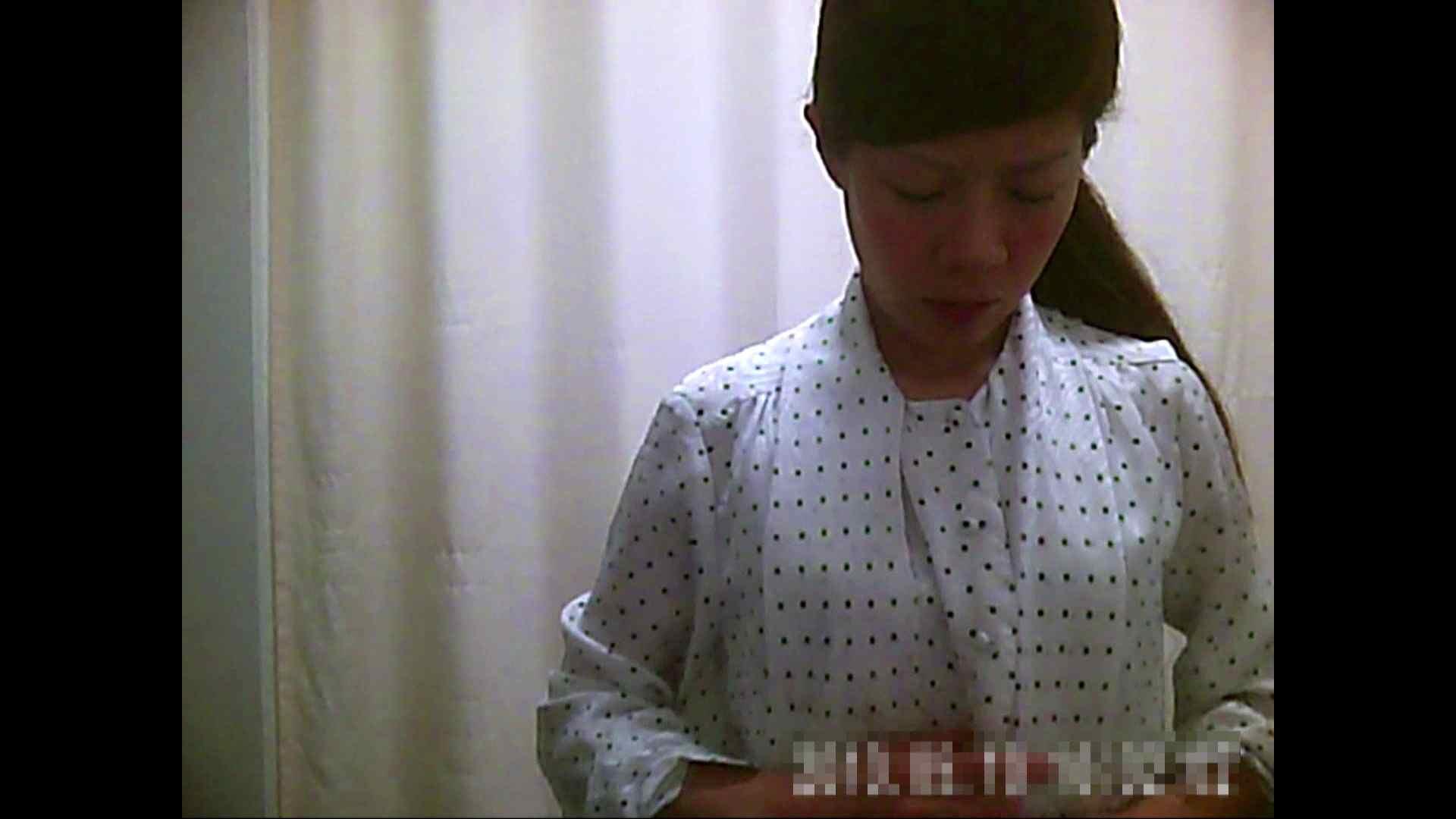 病院おもいっきり着替え! vol.210 OLヌード天国 セックス画像 109PIX 93