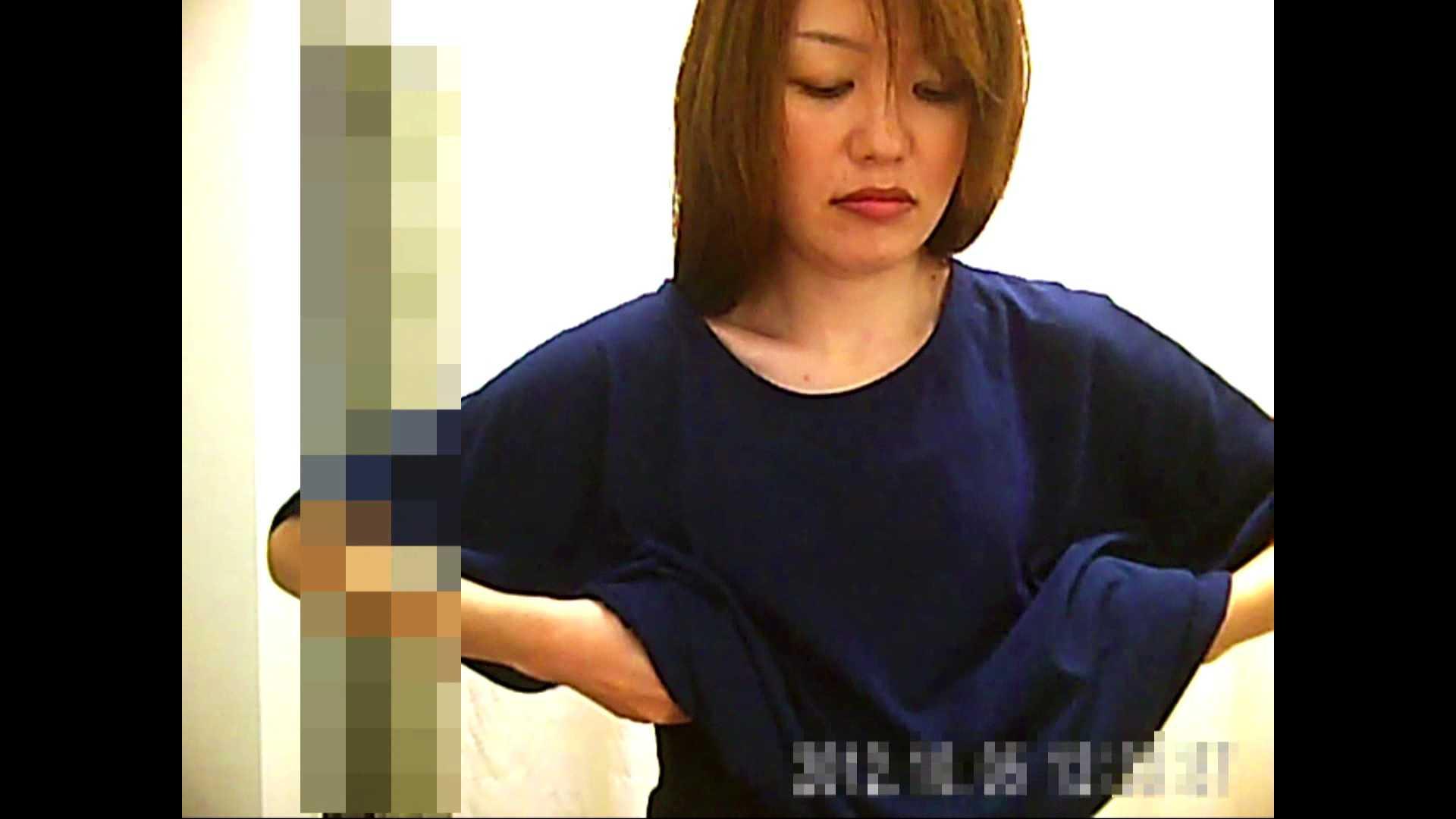 病院おもいっきり着替え! vol.230 貧乳 盗み撮り動画キャプチャ 81PIX 20