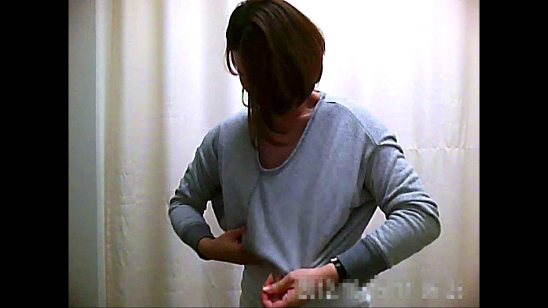 病院おもいっきり着替え! vol.239 乳首 オマンコ動画キャプチャ 50PIX 18