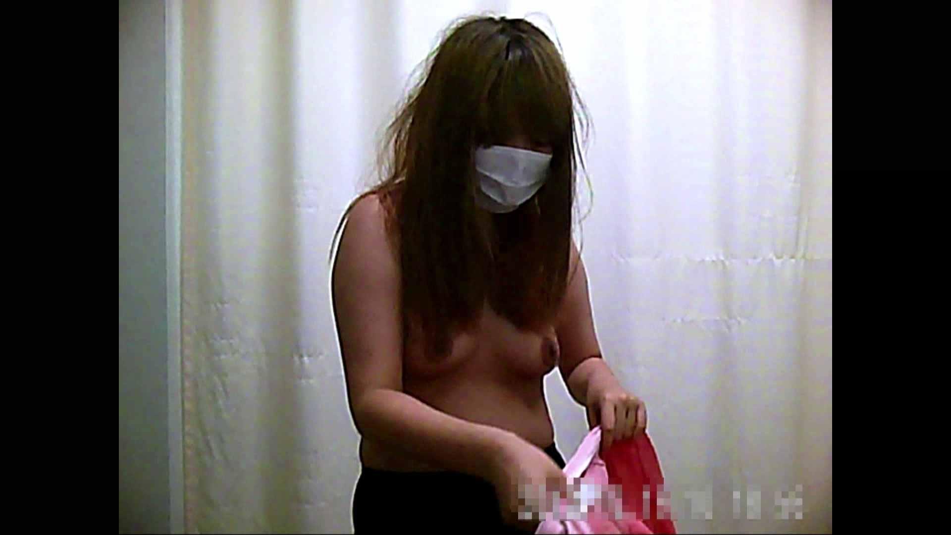 病院おもいっきり着替え! vol.239 乳首 オマンコ動画キャプチャ 50PIX 25