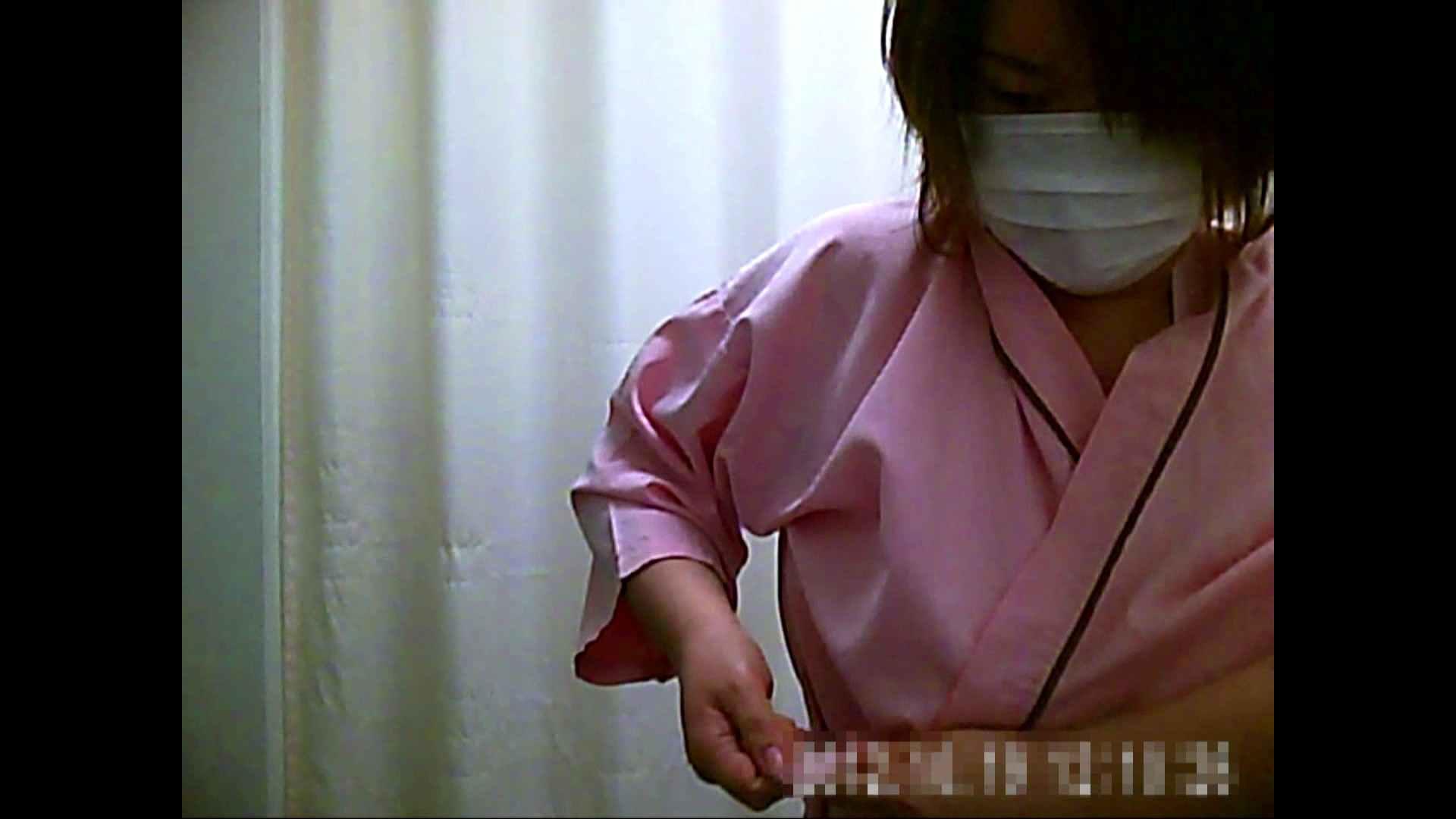 病院おもいっきり着替え! vol.244 貧乳 オマンコ動画キャプチャ 77PIX 13