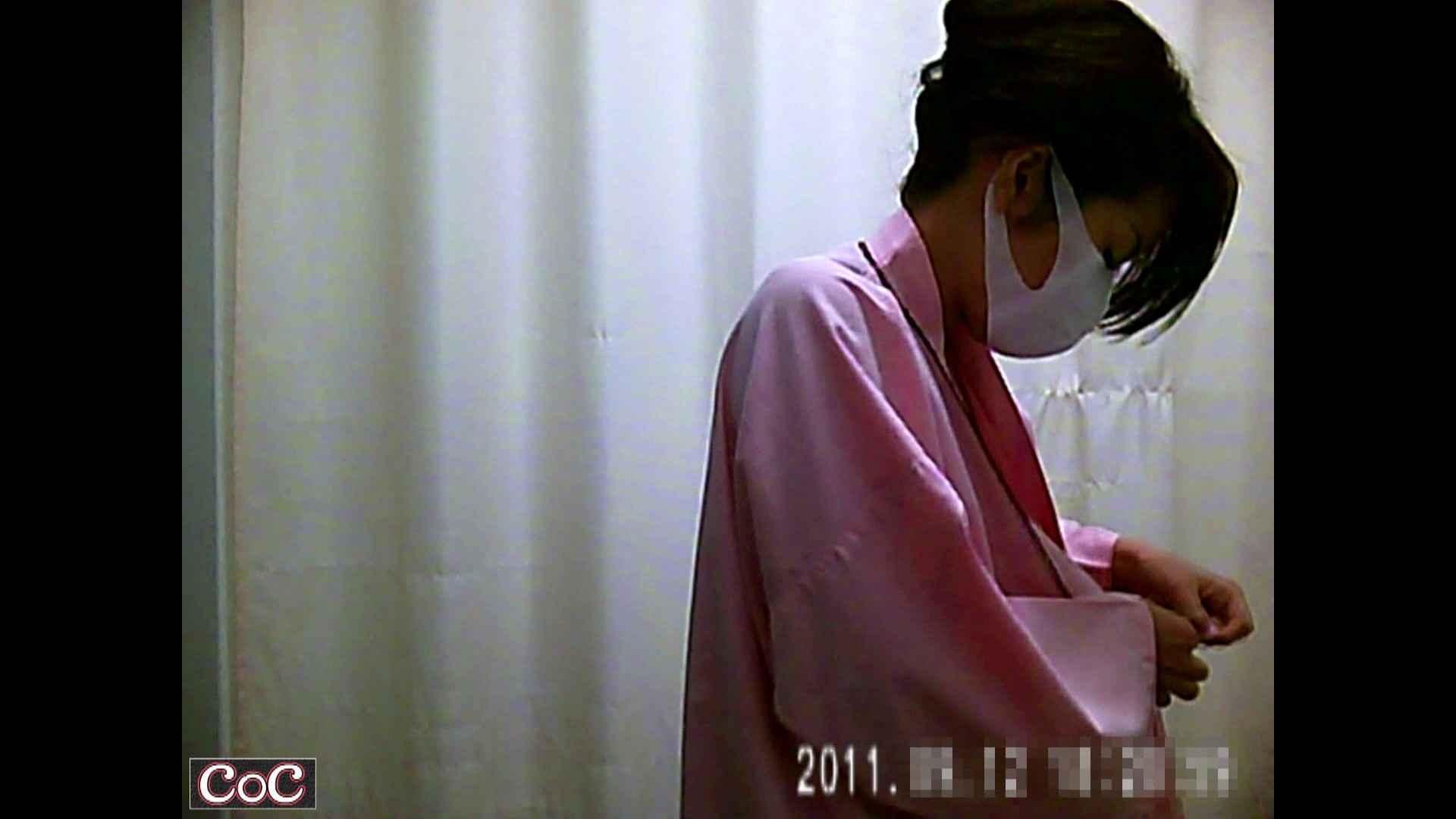 病院おもいっきり着替え! vol.24 着替え おまんこ無修正動画無料 100PIX 6