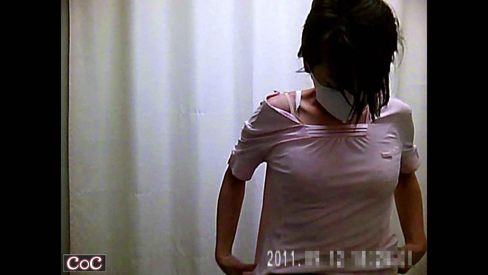 病院おもいっきり着替え! vol.24 盗撮 のぞき動画画像 100PIX 37