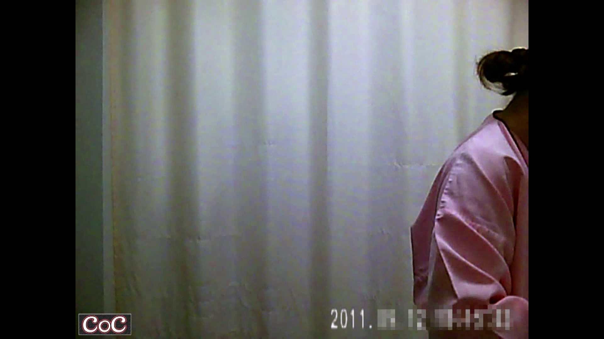 病院おもいっきり着替え! vol.24 盗撮 のぞき動画画像 100PIX 51