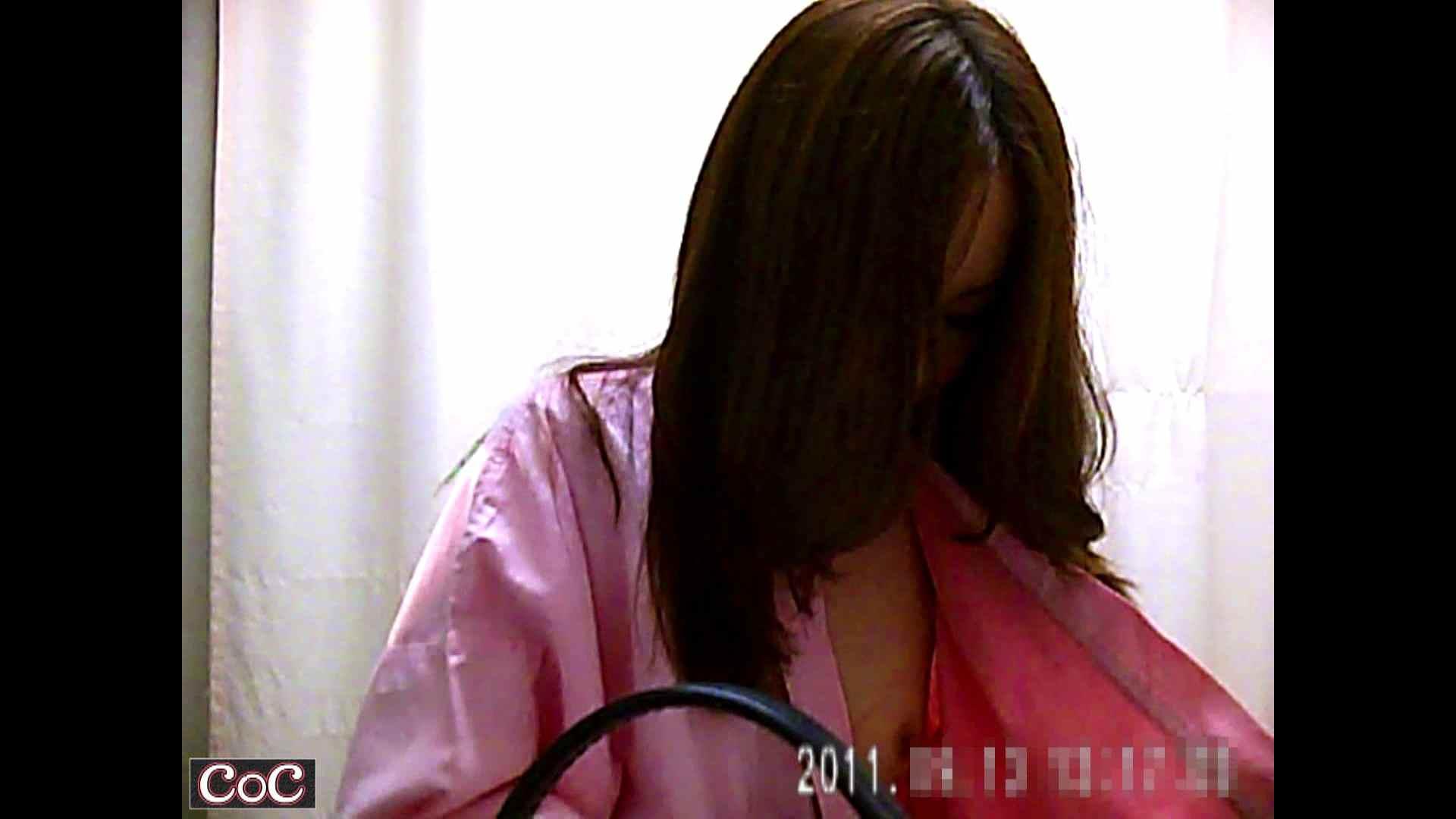 病院おもいっきり着替え! vol.24 盗撮 のぞき動画画像 100PIX 79