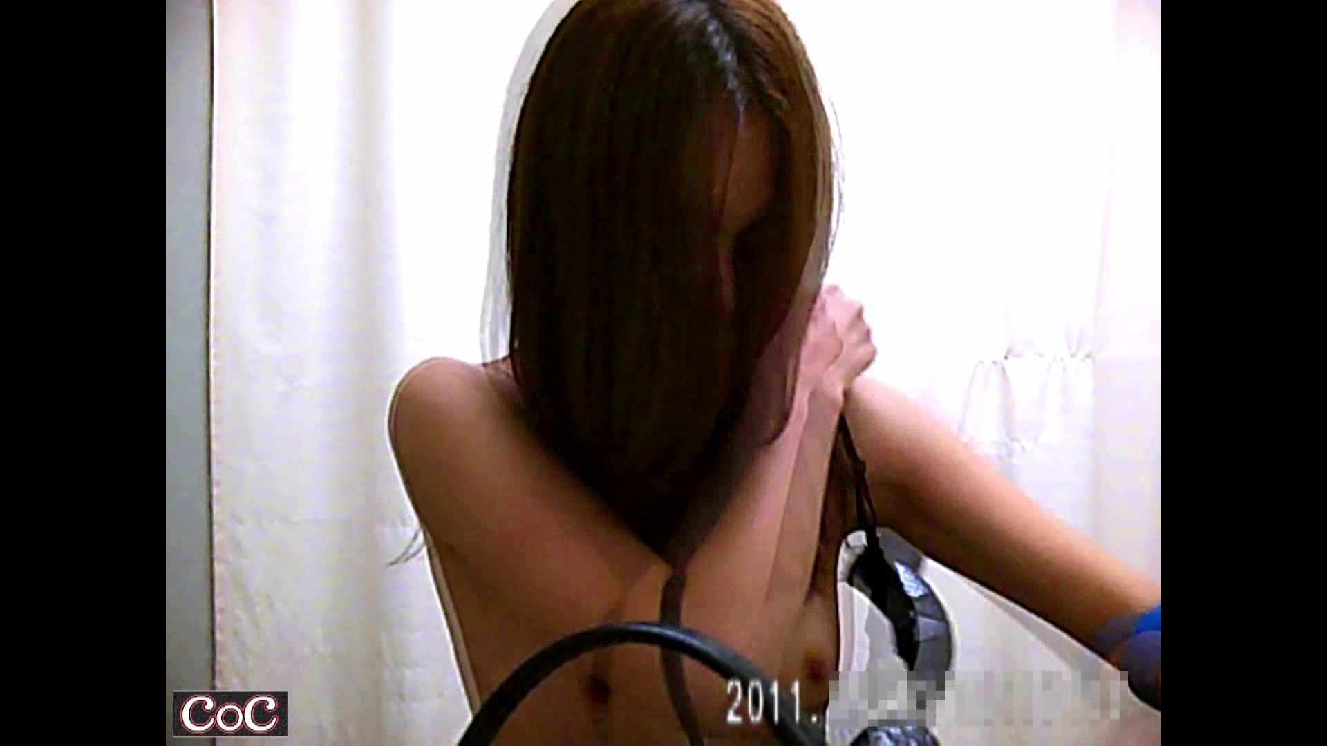 病院おもいっきり着替え! vol.24 乳首 のぞき動画画像 100PIX 81