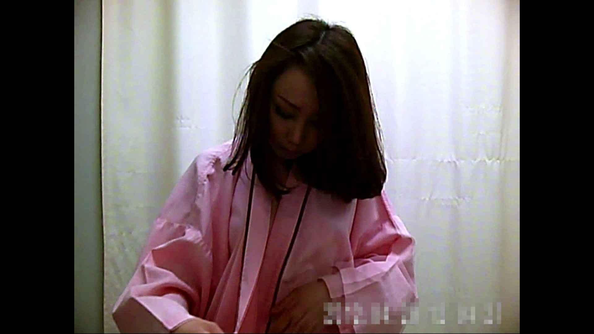 病院おもいっきり着替え! vol.283 巨乳 性交動画流出 104PIX 47