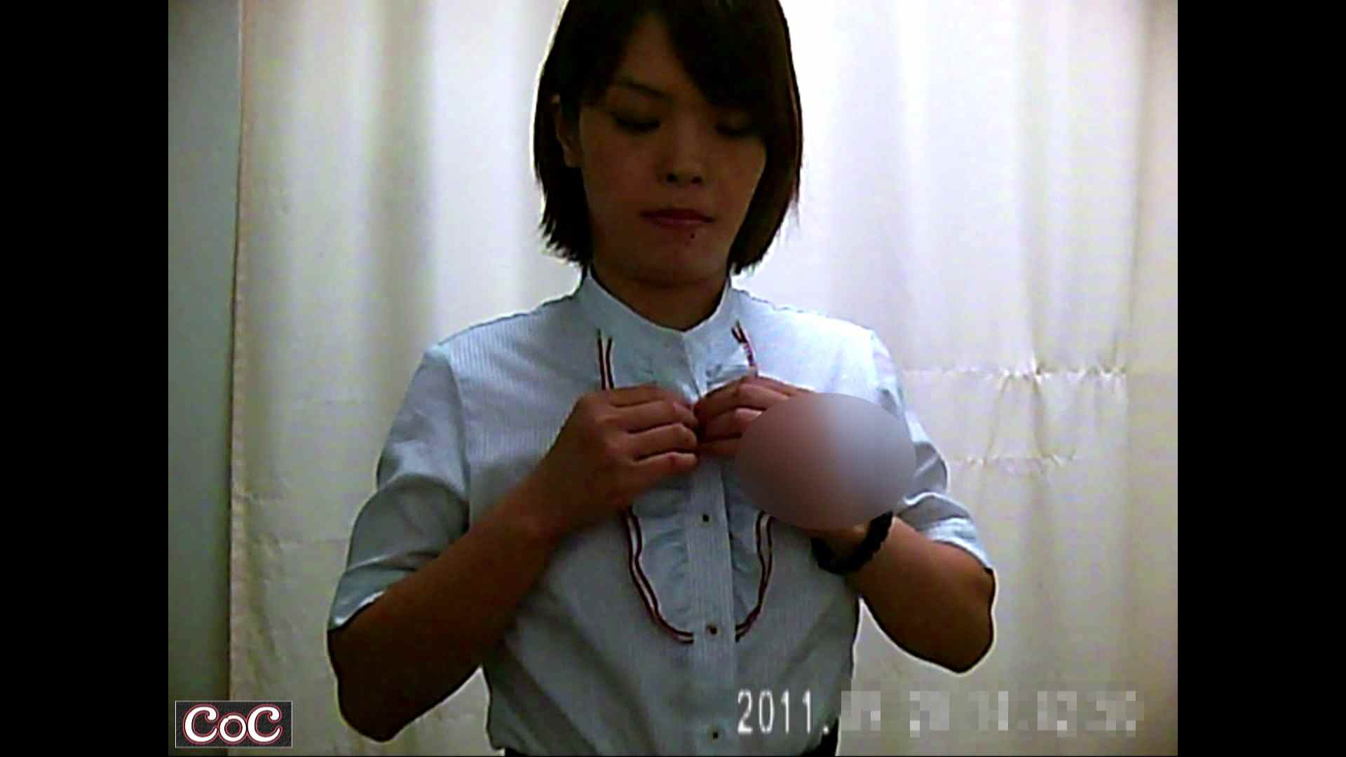 病院おもいっきり着替え! vol.28 乳首 | 巨乳  84PIX 71