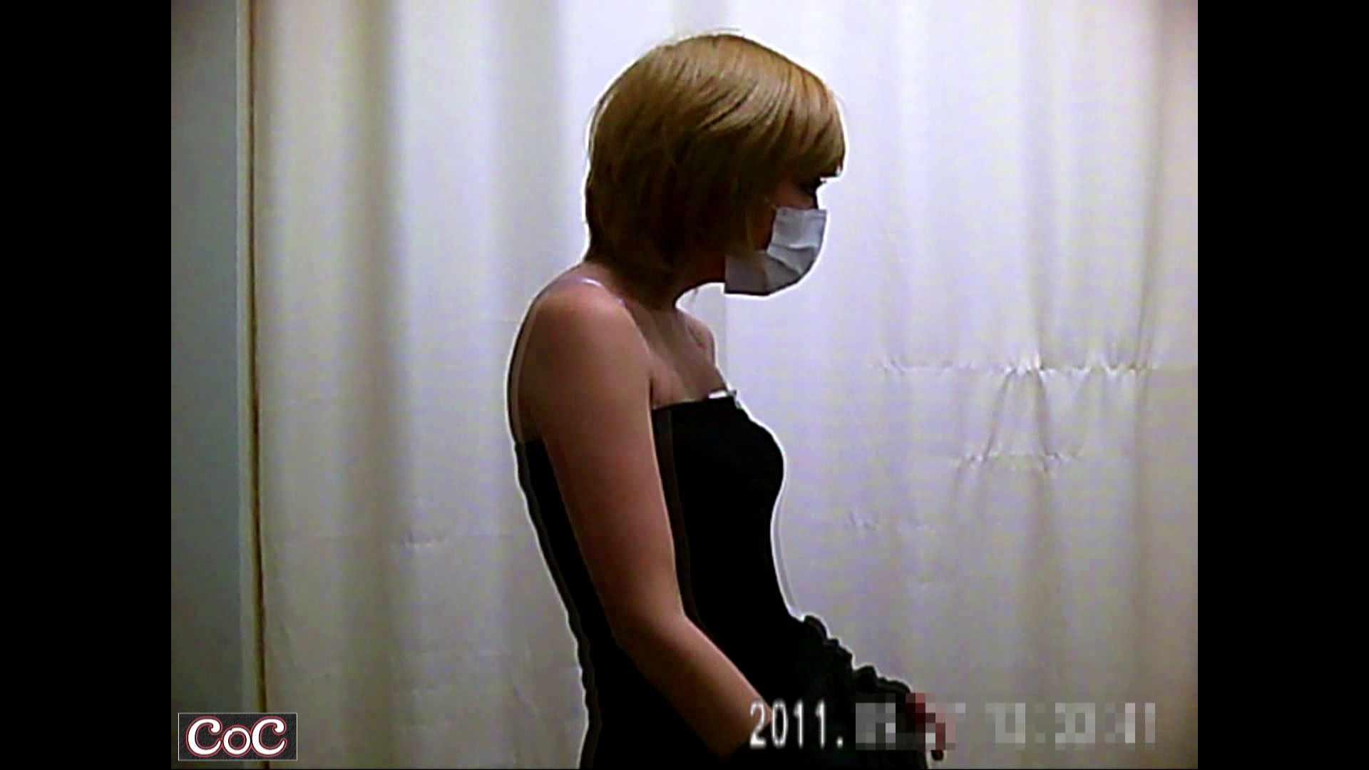病院おもいっきり着替え! vol.36 乳首 SEX無修正画像 69PIX 12