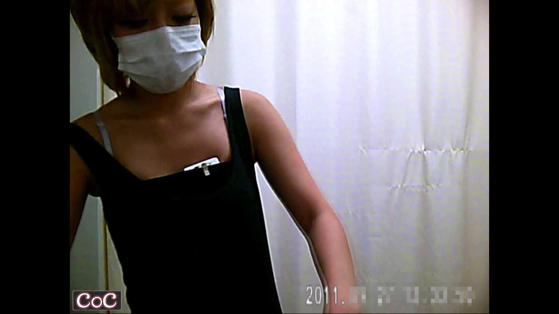 病院おもいっきり着替え! vol.36 貧乳 えろ無修正画像 69PIX 13
