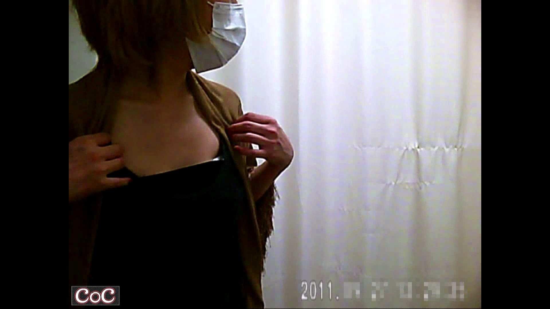 病院おもいっきり着替え! vol.36 盗撮 覗きおまんこ画像 69PIX 59