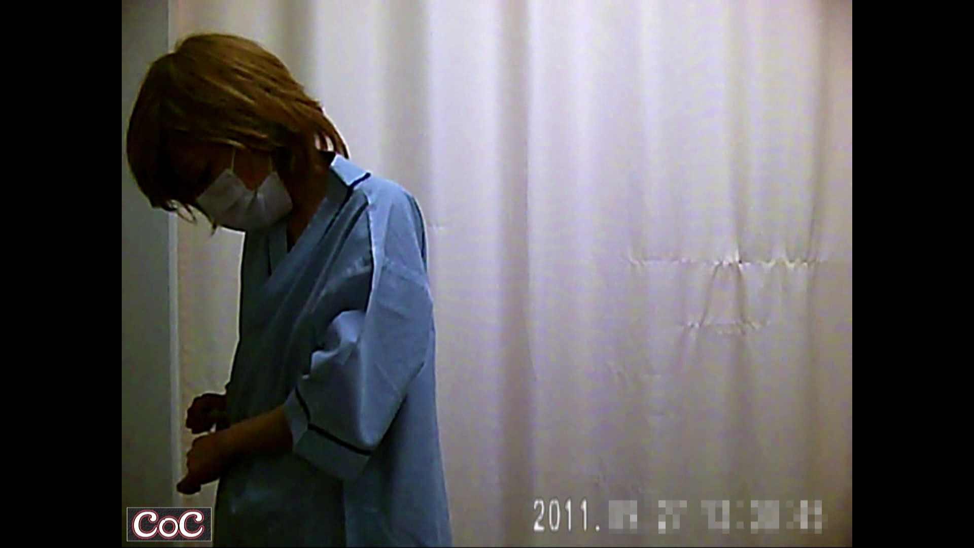 病院おもいっきり着替え! vol.36 おっぱい AV動画キャプチャ 69PIX 67