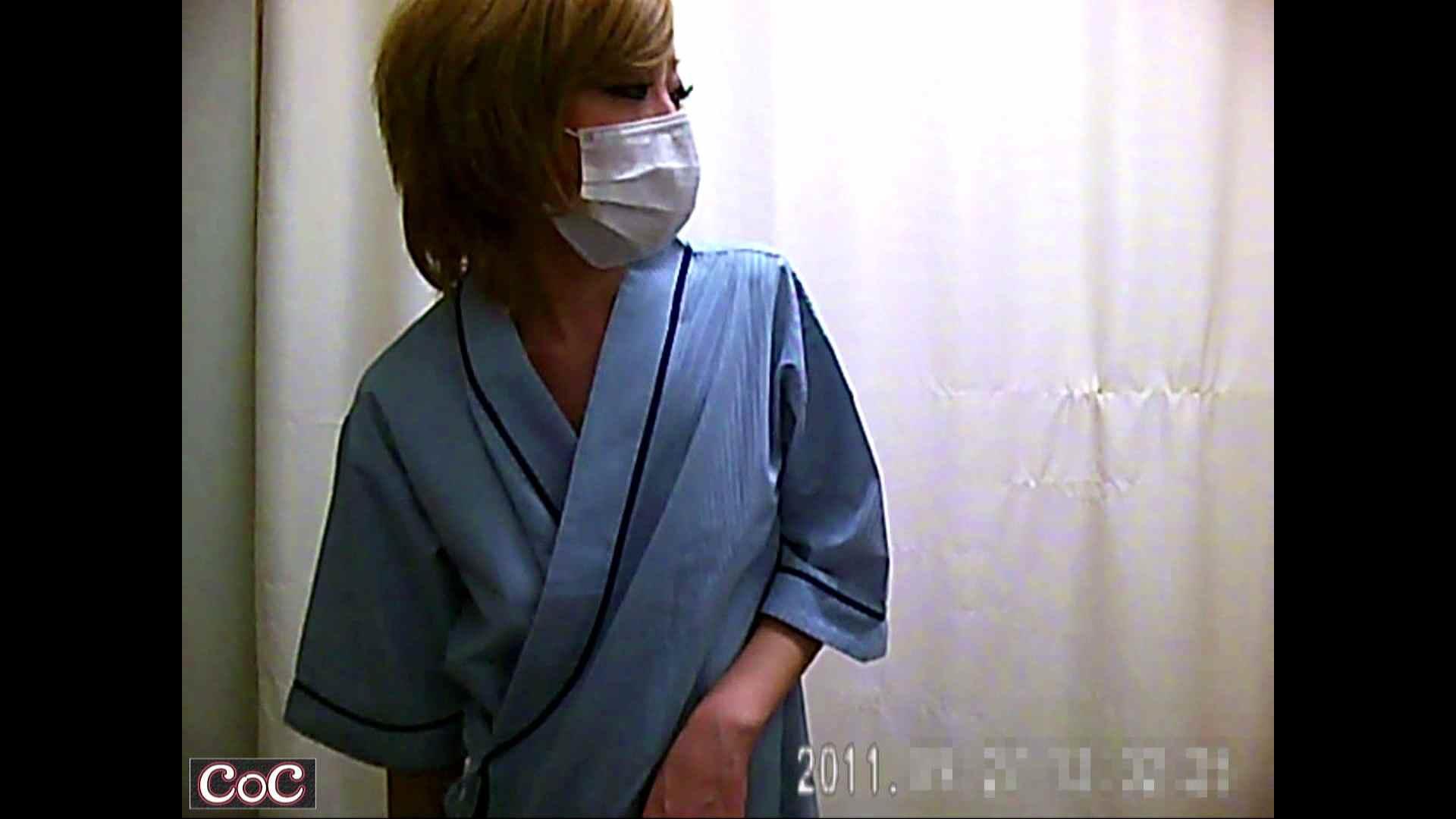 病院おもいっきり着替え! vol.36 貧乳 えろ無修正画像 69PIX 69