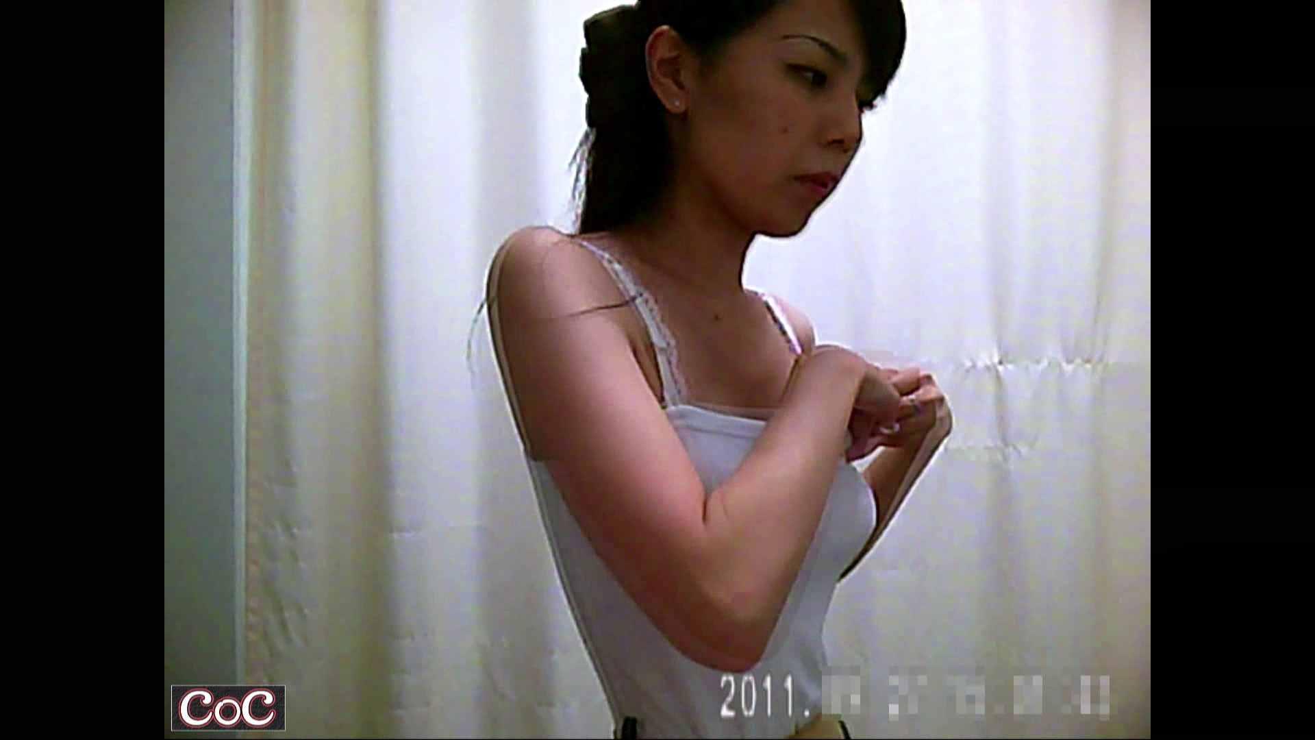 病院おもいっきり着替え! vol.38 OLヌード天国 オマンコ動画キャプチャ 59PIX 23