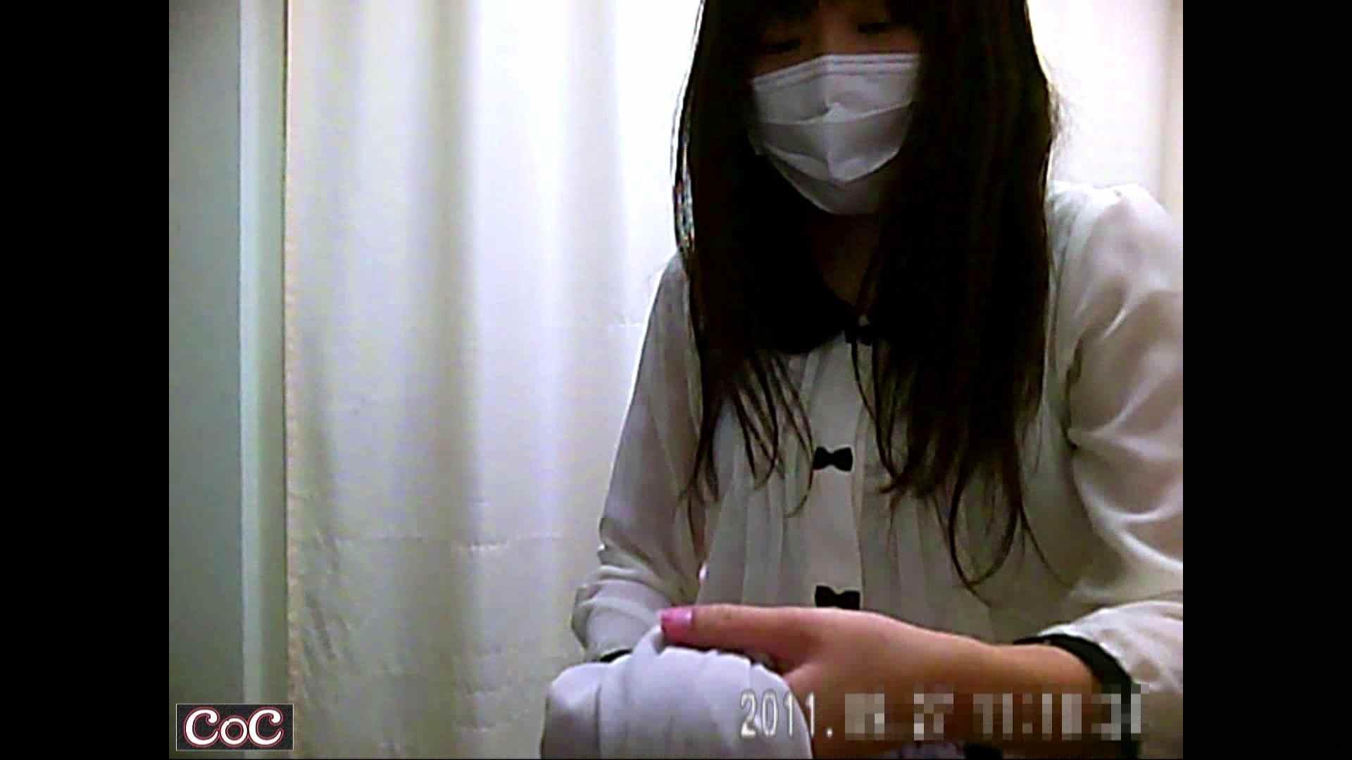 病院おもいっきり着替え! vol.38 巨乳 われめAV動画紹介 59PIX 39